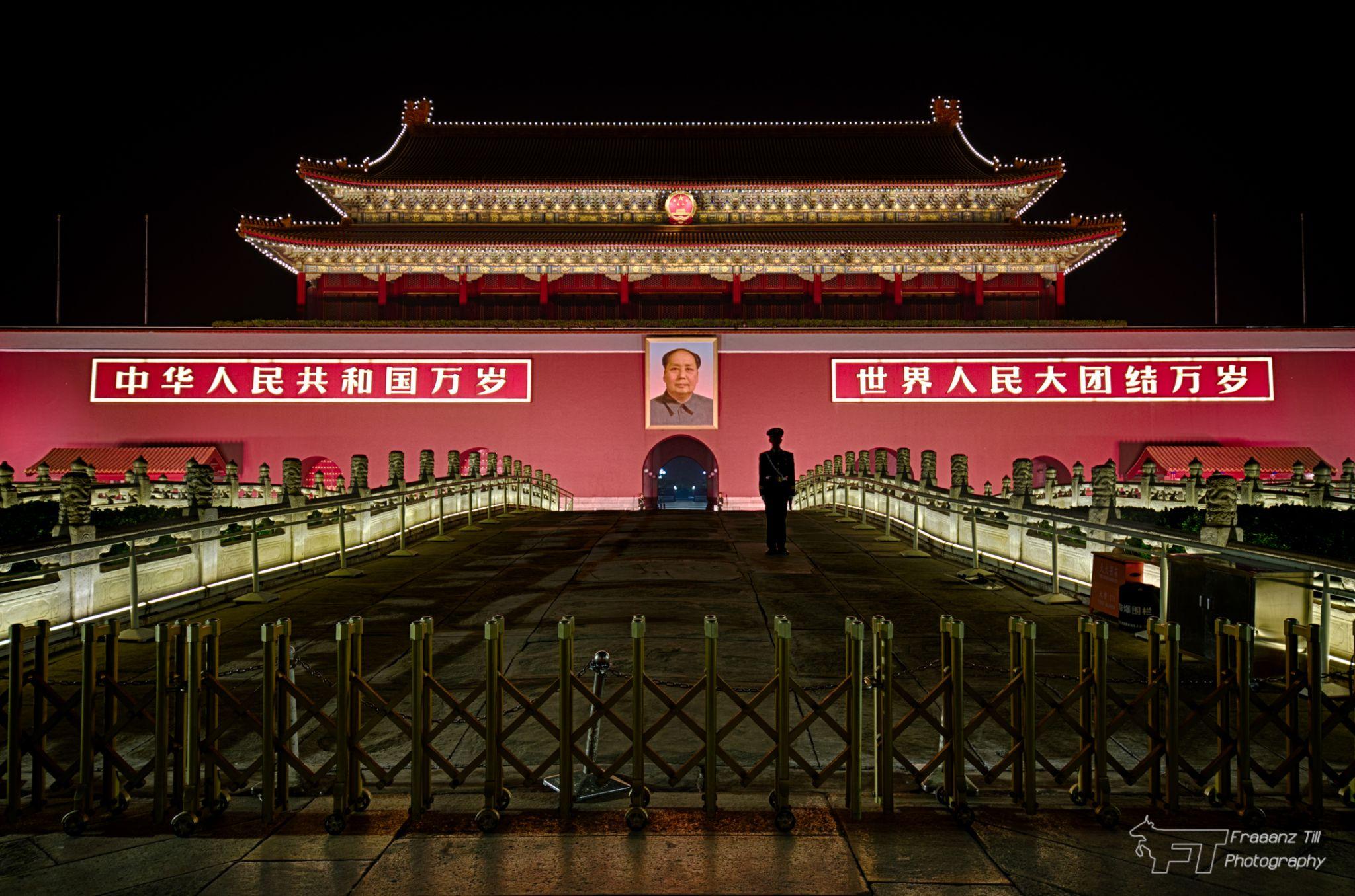 Tiananmen, China