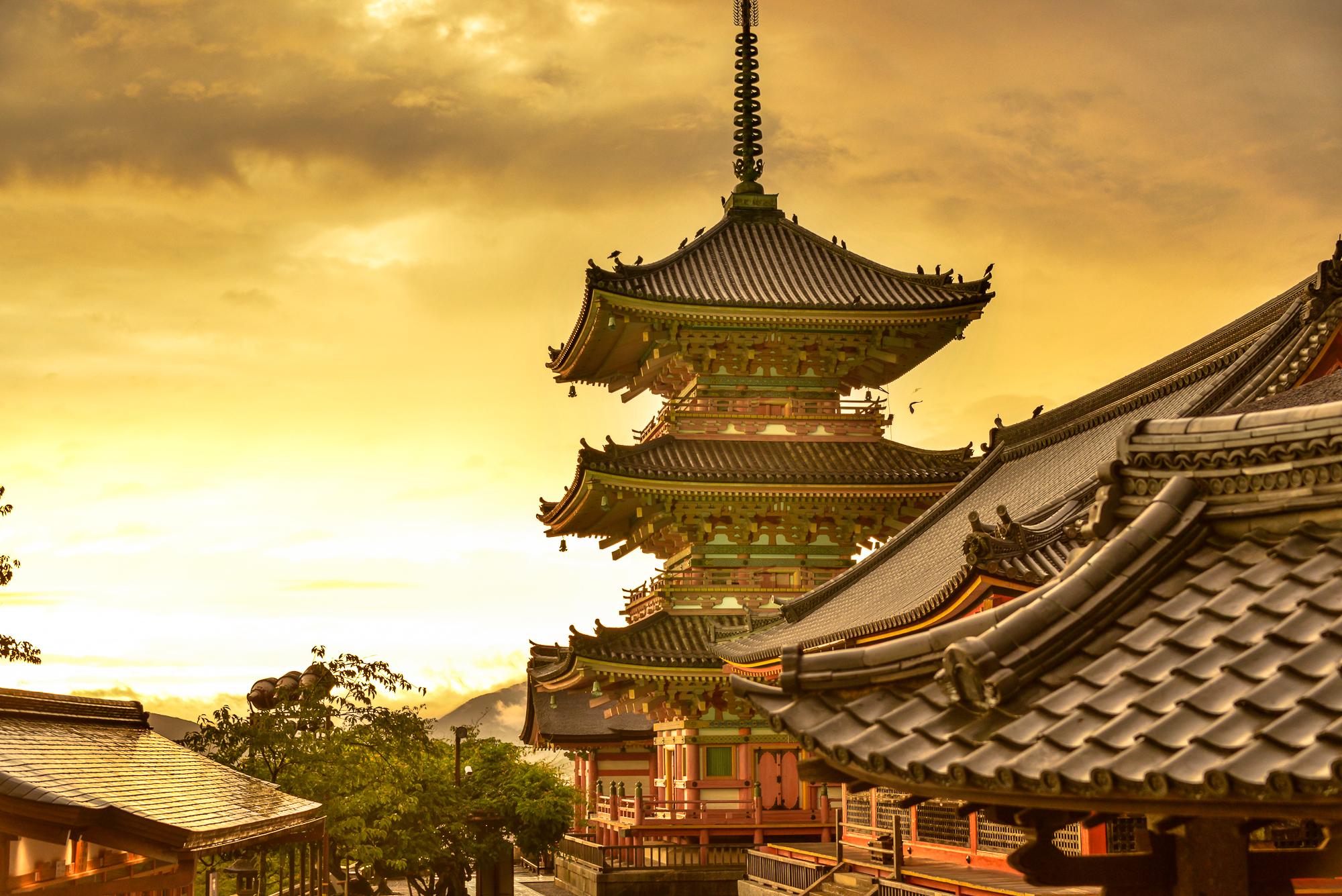 Aurum et thus, Japan