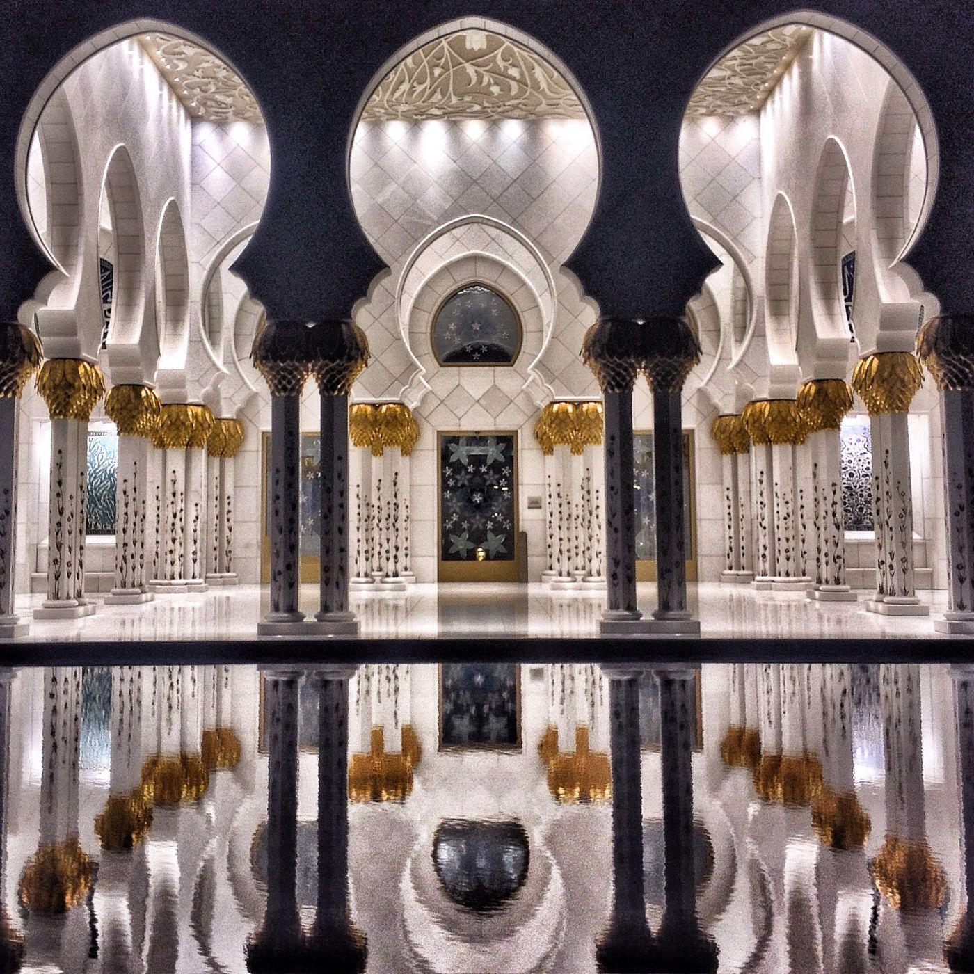 Grand Mosque, United Arab Emirates