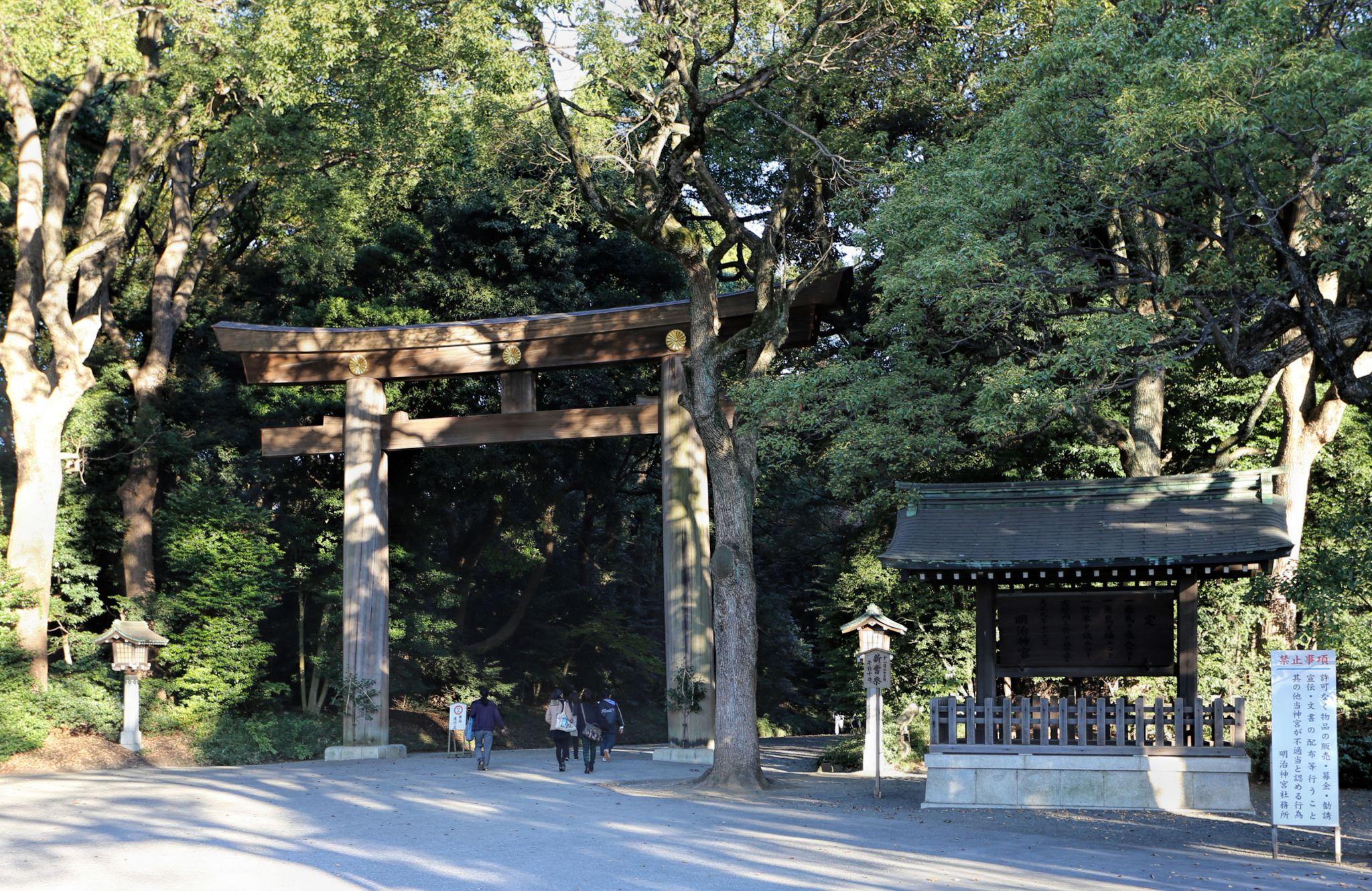 Meiji Shrine, Tokyo, Japan