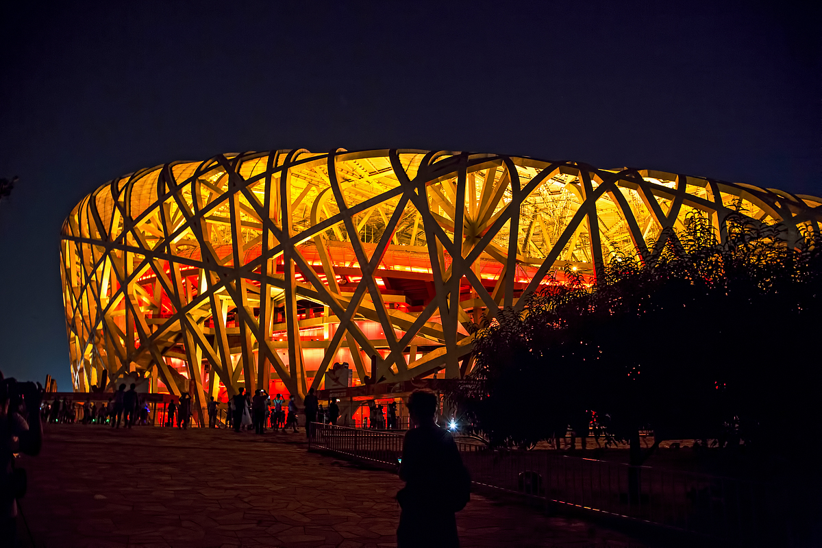National Stadium in Beijing, China