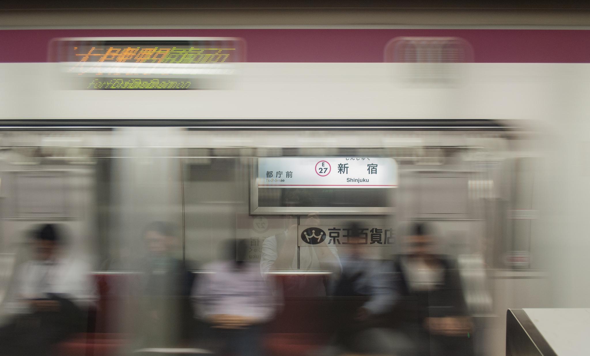Shinjuku station, Japan