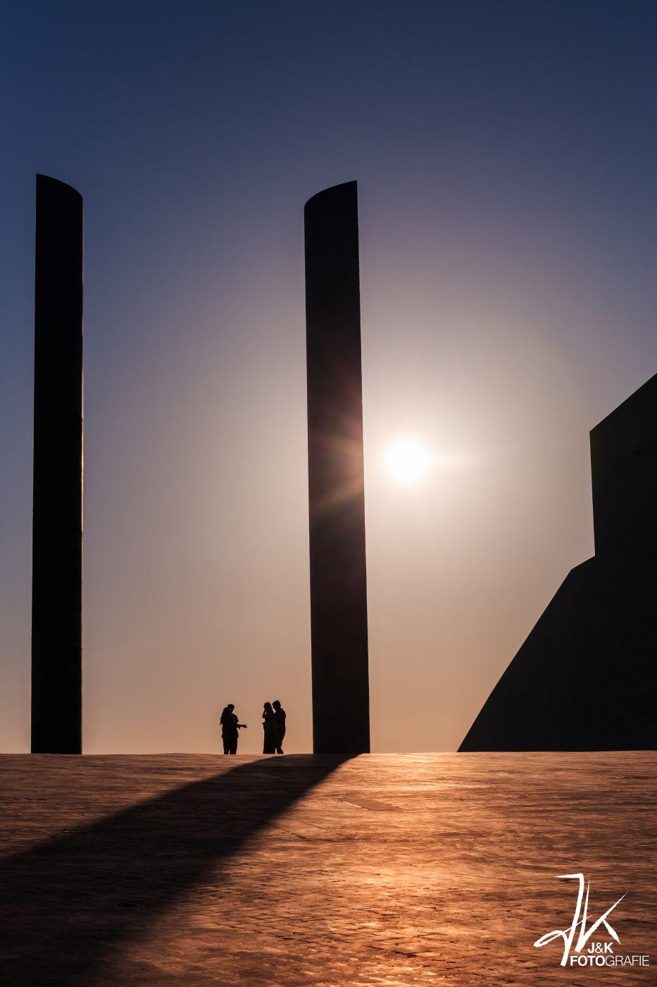 Fundação Champalimaud, Portugal