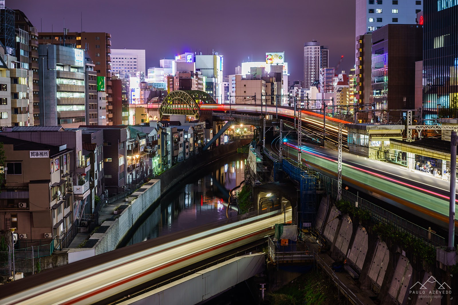 Electric Town, Japan