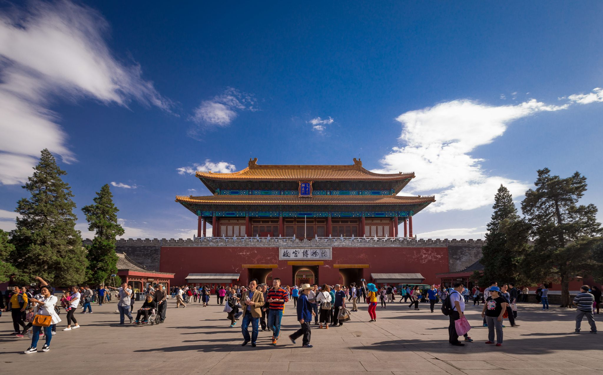 Shunzhen Gate - Forbidden City, China