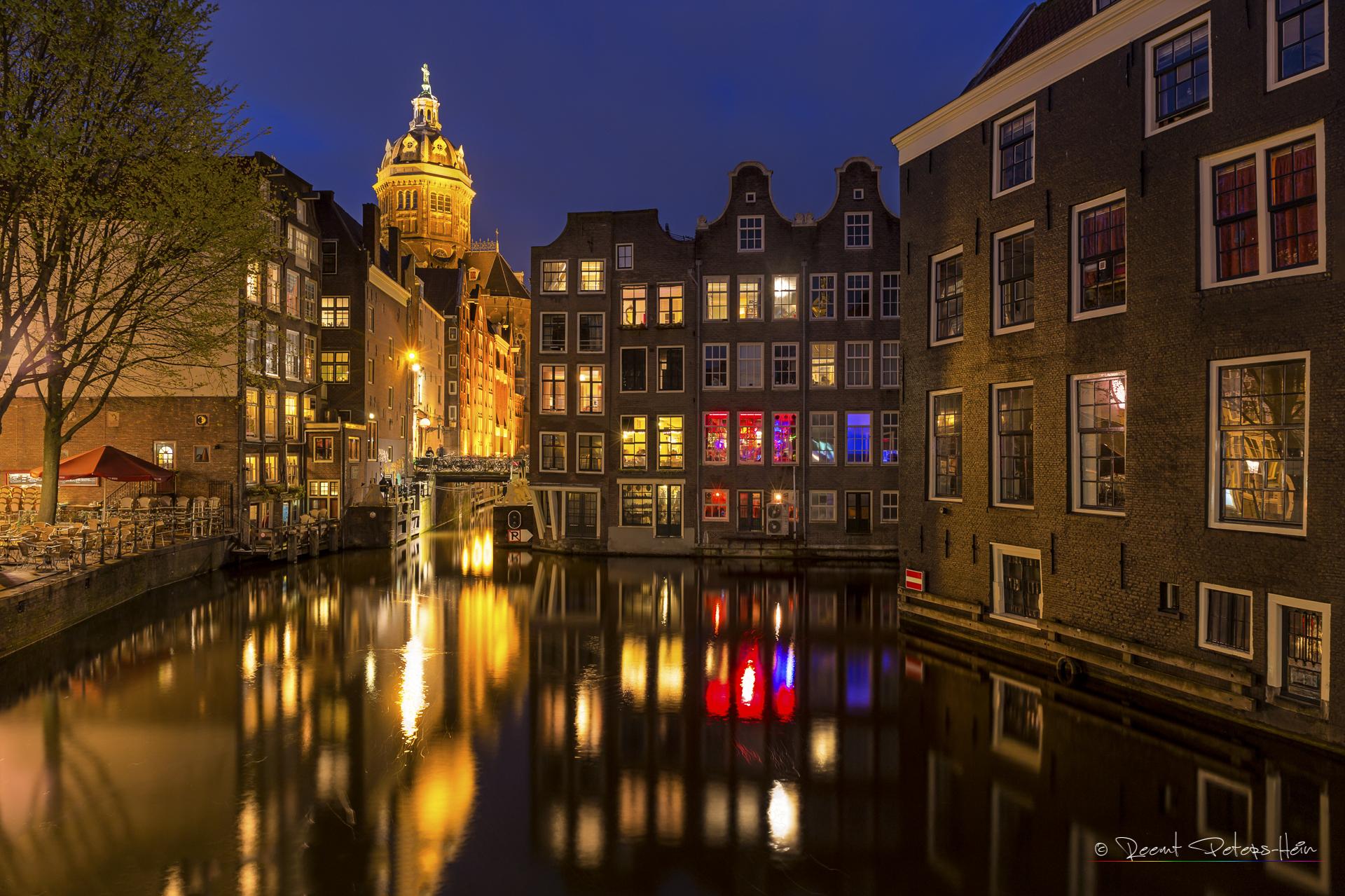 Armbrug, Netherlands