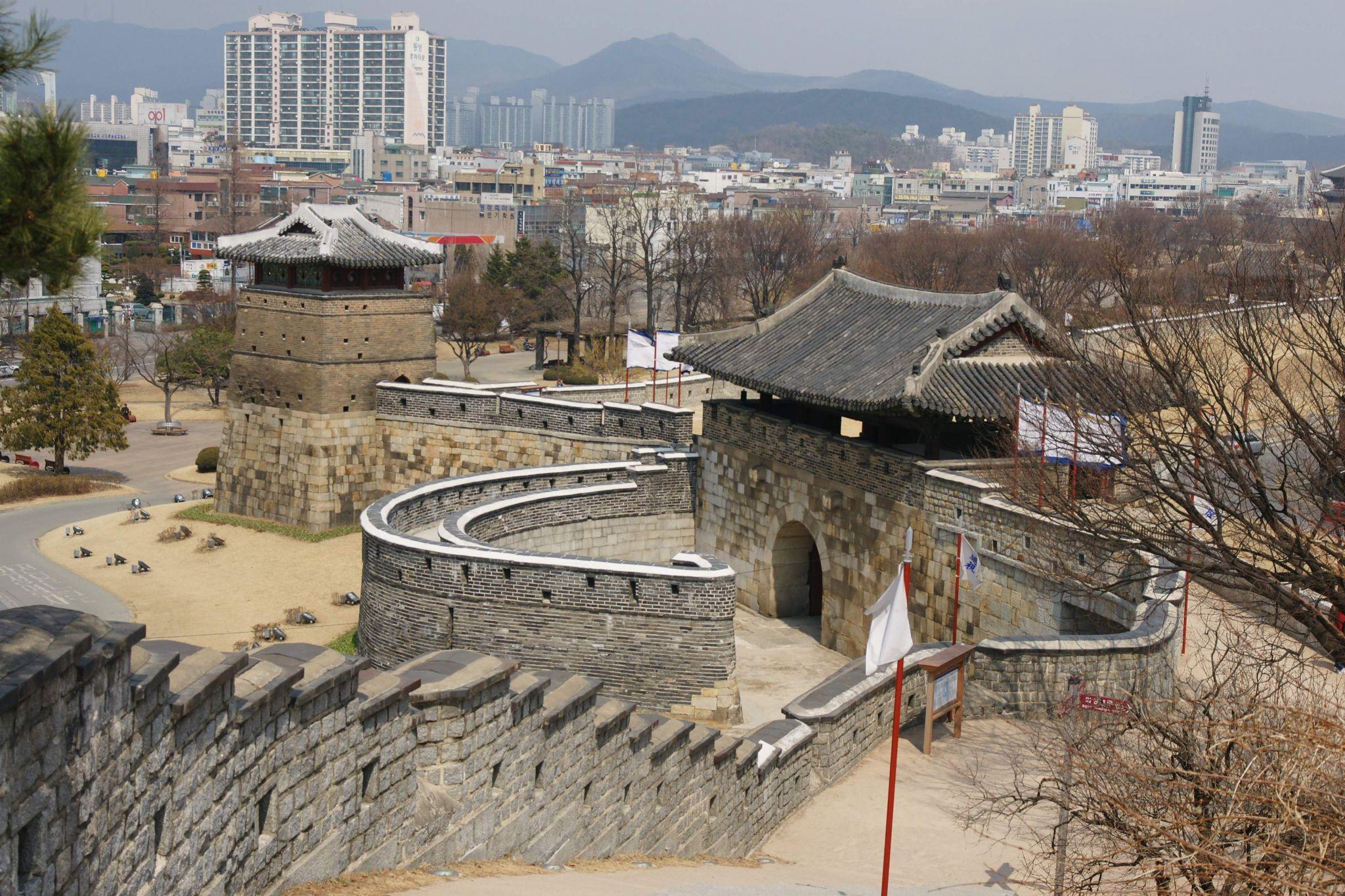 서장대 - Festung Hwaseong, Korea
