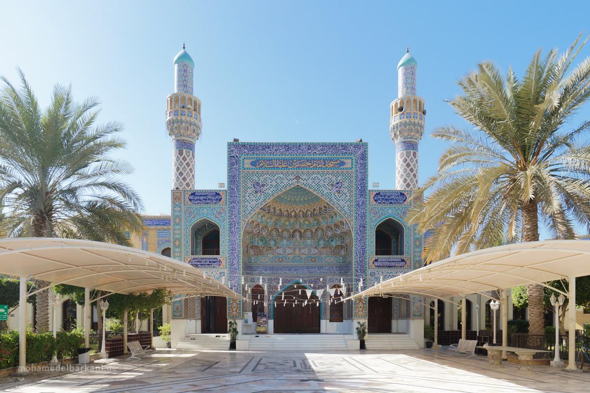 Iranian Mosque, Dubai, United Arab Emirates