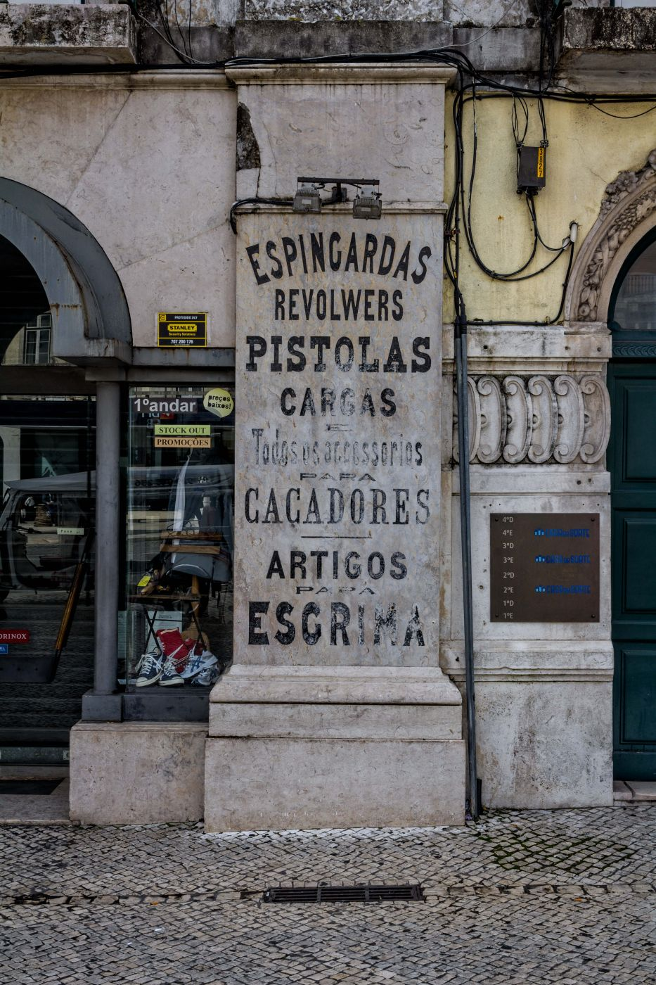 Weapons store in Lisbon, Portugal