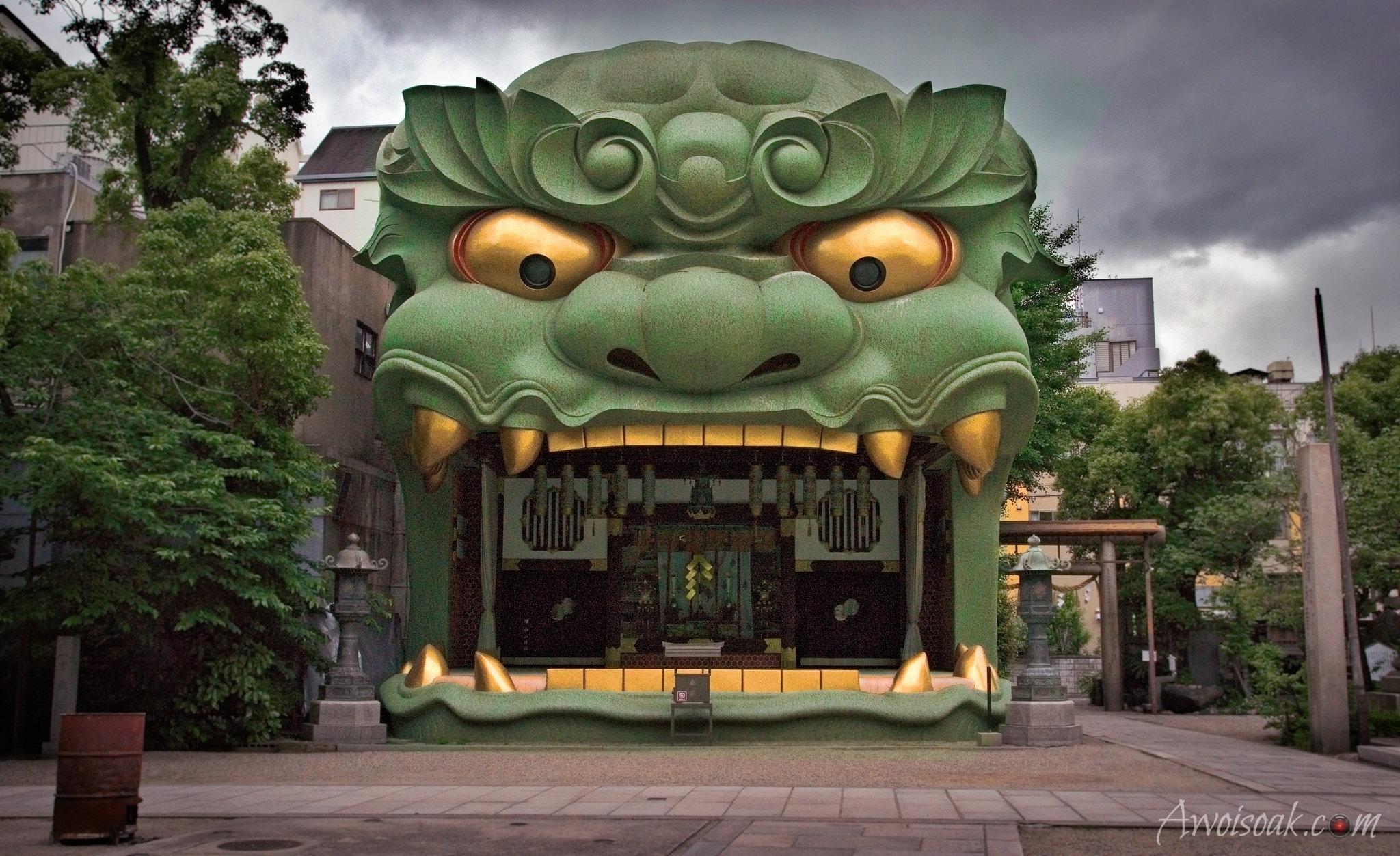 Nanbayasaka Shrine, Japan