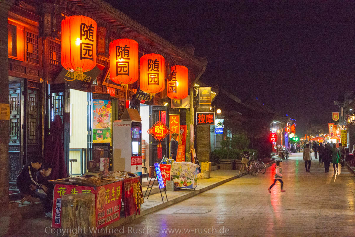 Abends in Pingyao, China