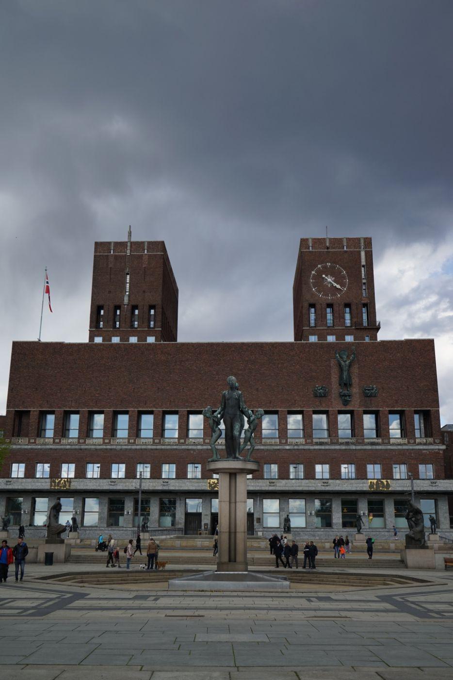 Brutalist Oslo, Norway