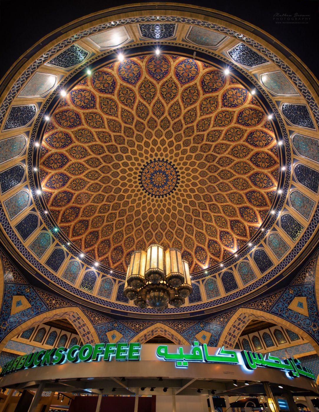 Persian Court, Ibn Battuta Mall, United Arab Emirates
