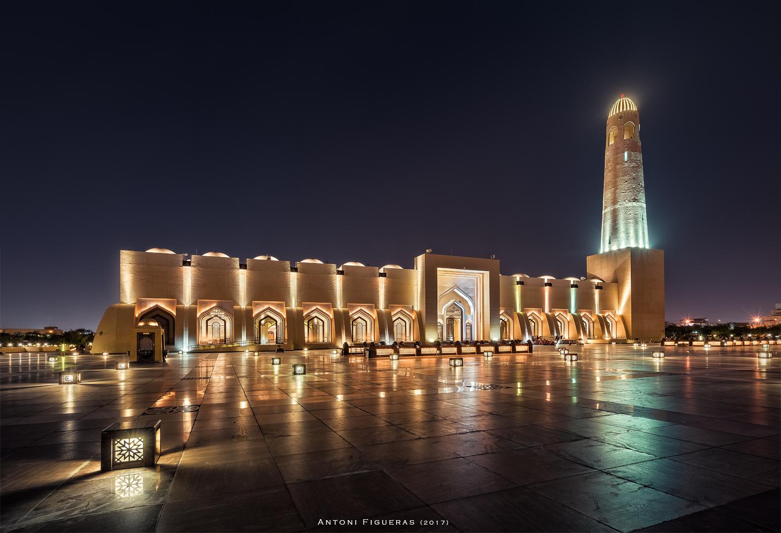Imam Abdul Wahhab Mosque, Qatar