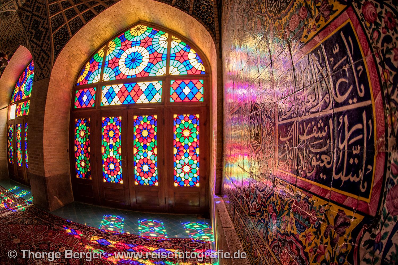 Nasir al molk Mosque, Iran