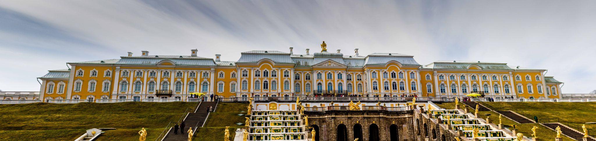 Peterhof's Gardens, Russian Federation