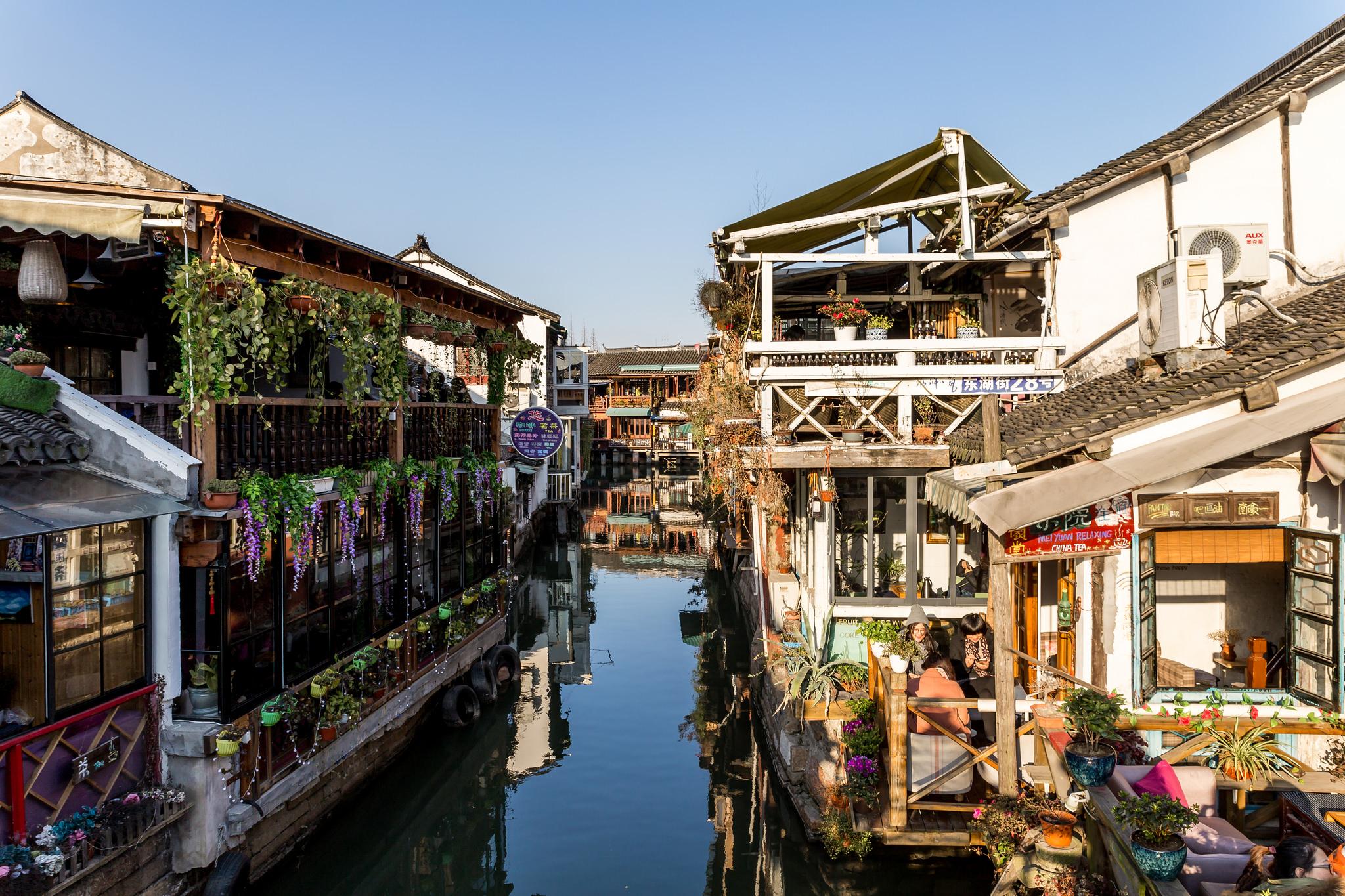 Cruising the Canals - Zhujiajiao, China