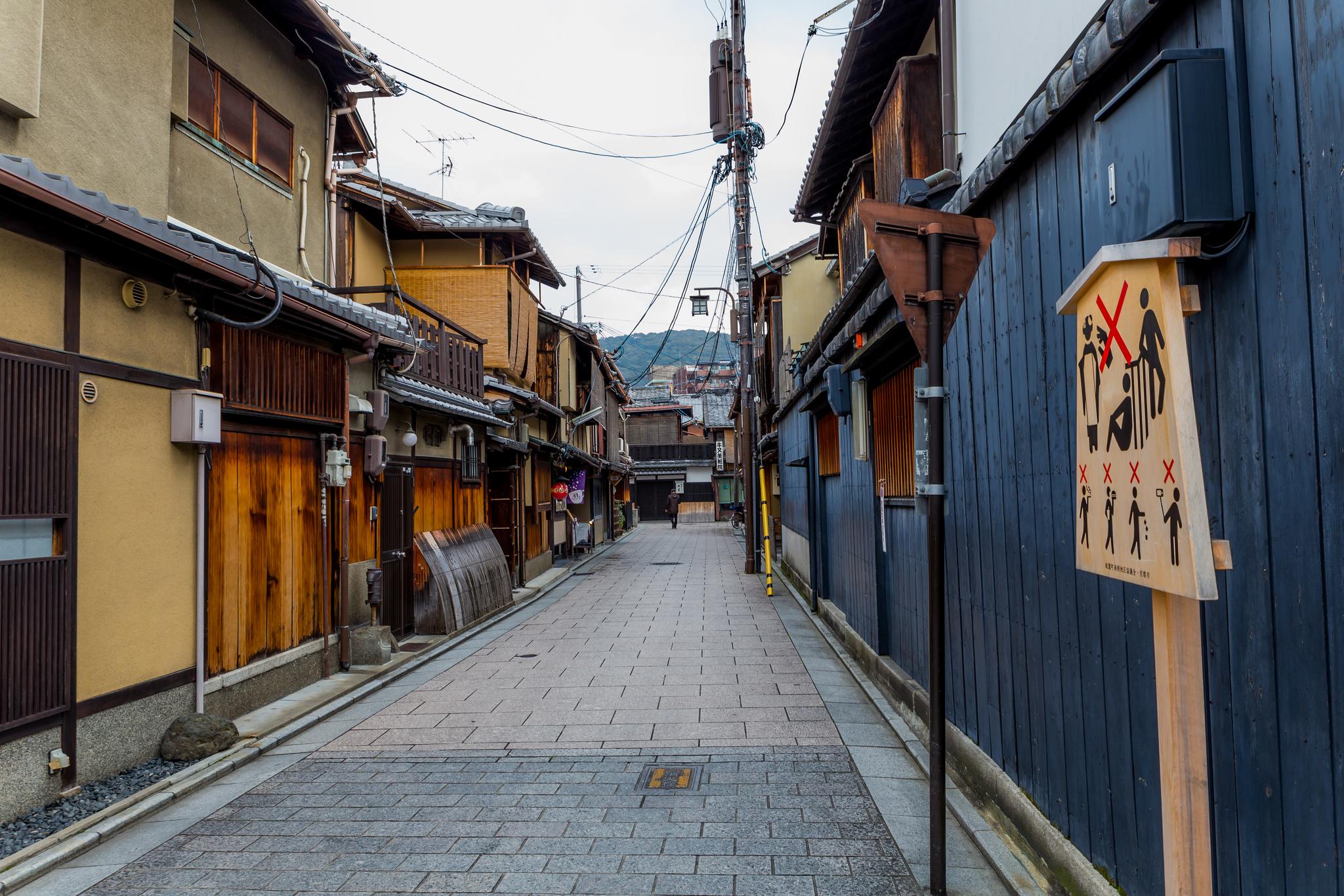 Gion Kyoto, Japan
