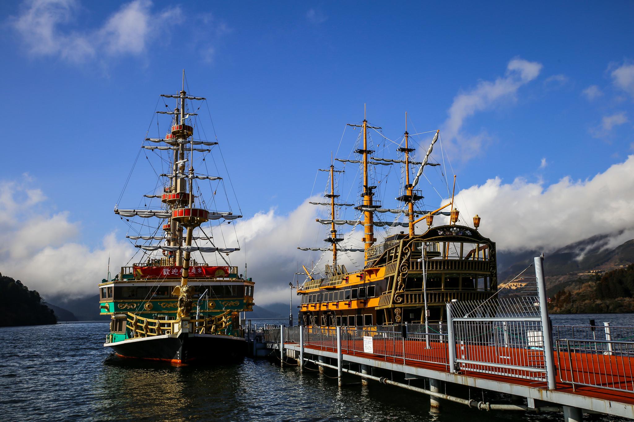 Hakone Siteseeing Cruises, Japan