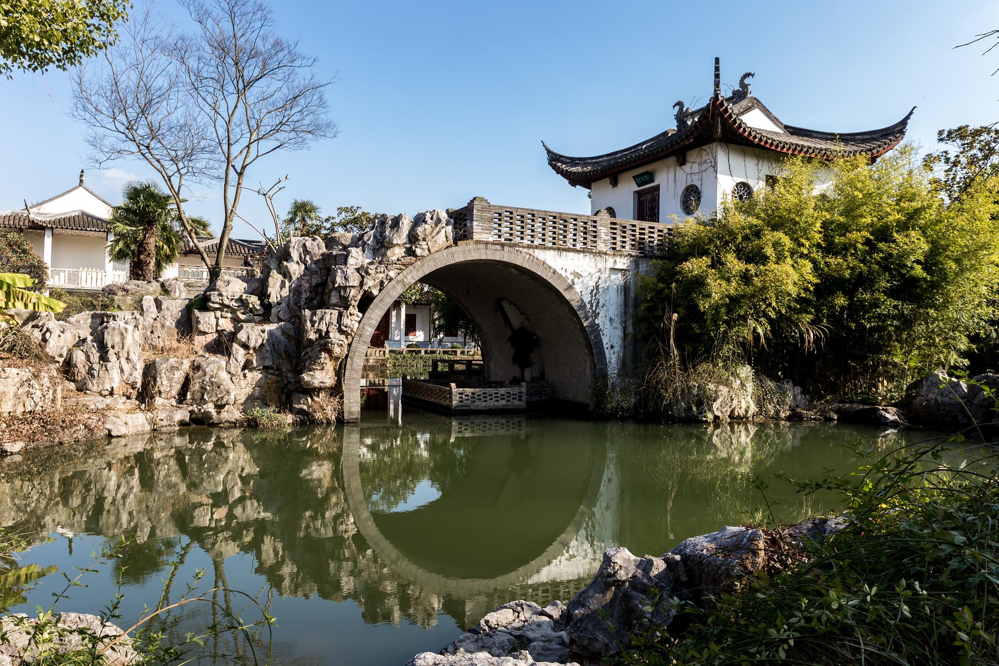 Yuanjin Temple and Kezhi Gardens, China