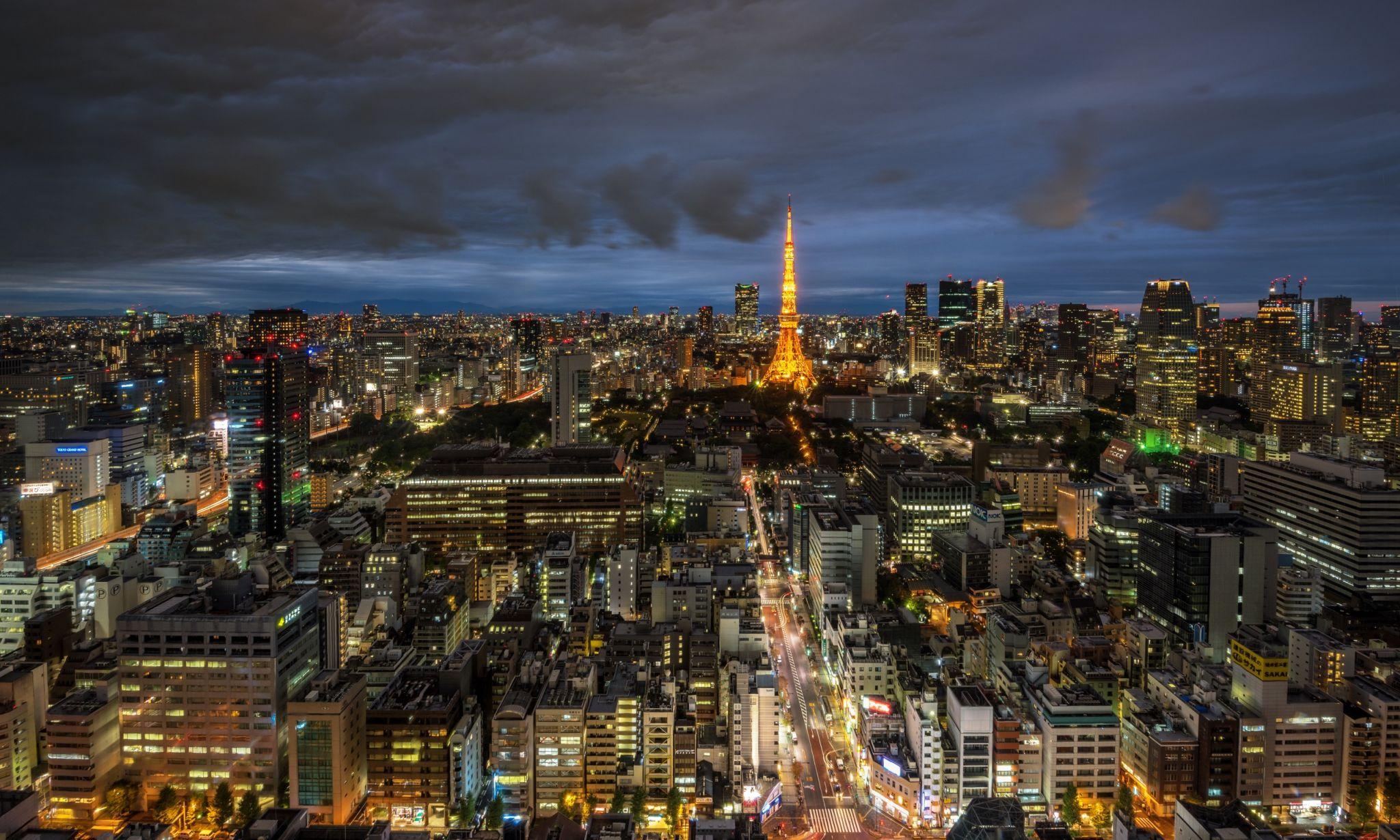 World Trade Center, Tokyo, Japan