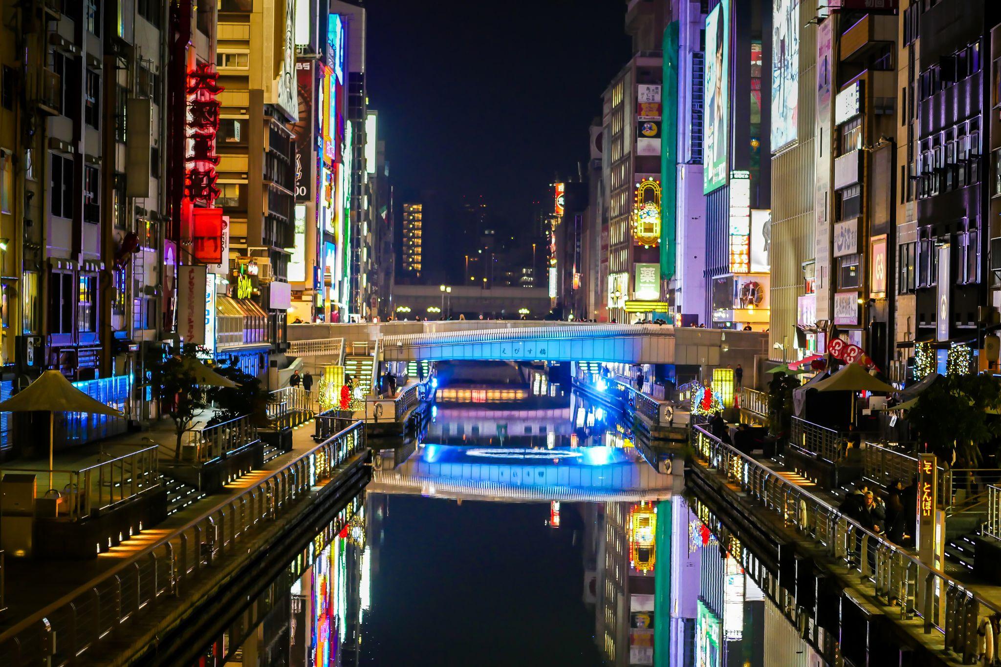 Dotonbori Reflection, Japan