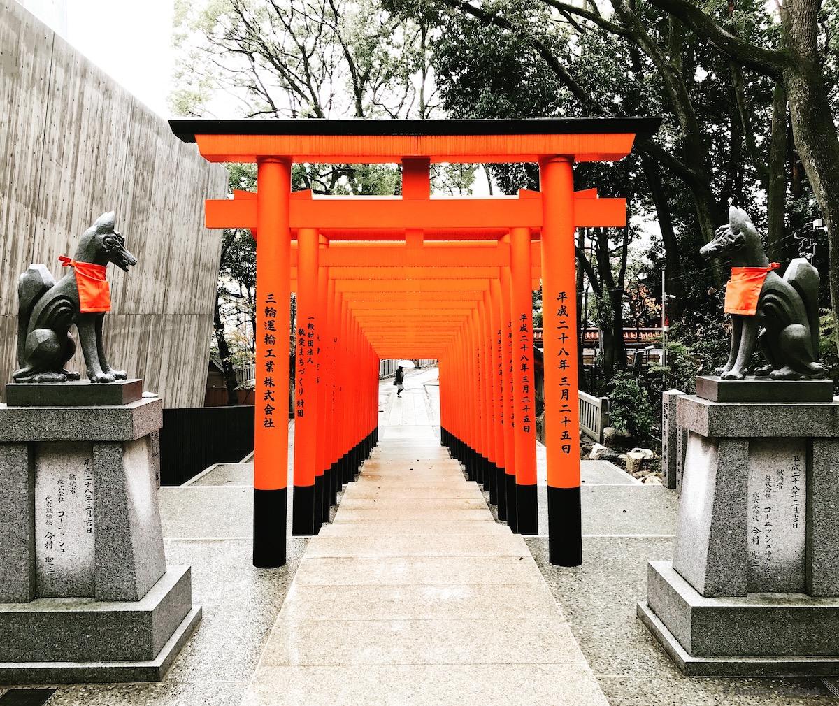 Ikuta Shrine, Japan