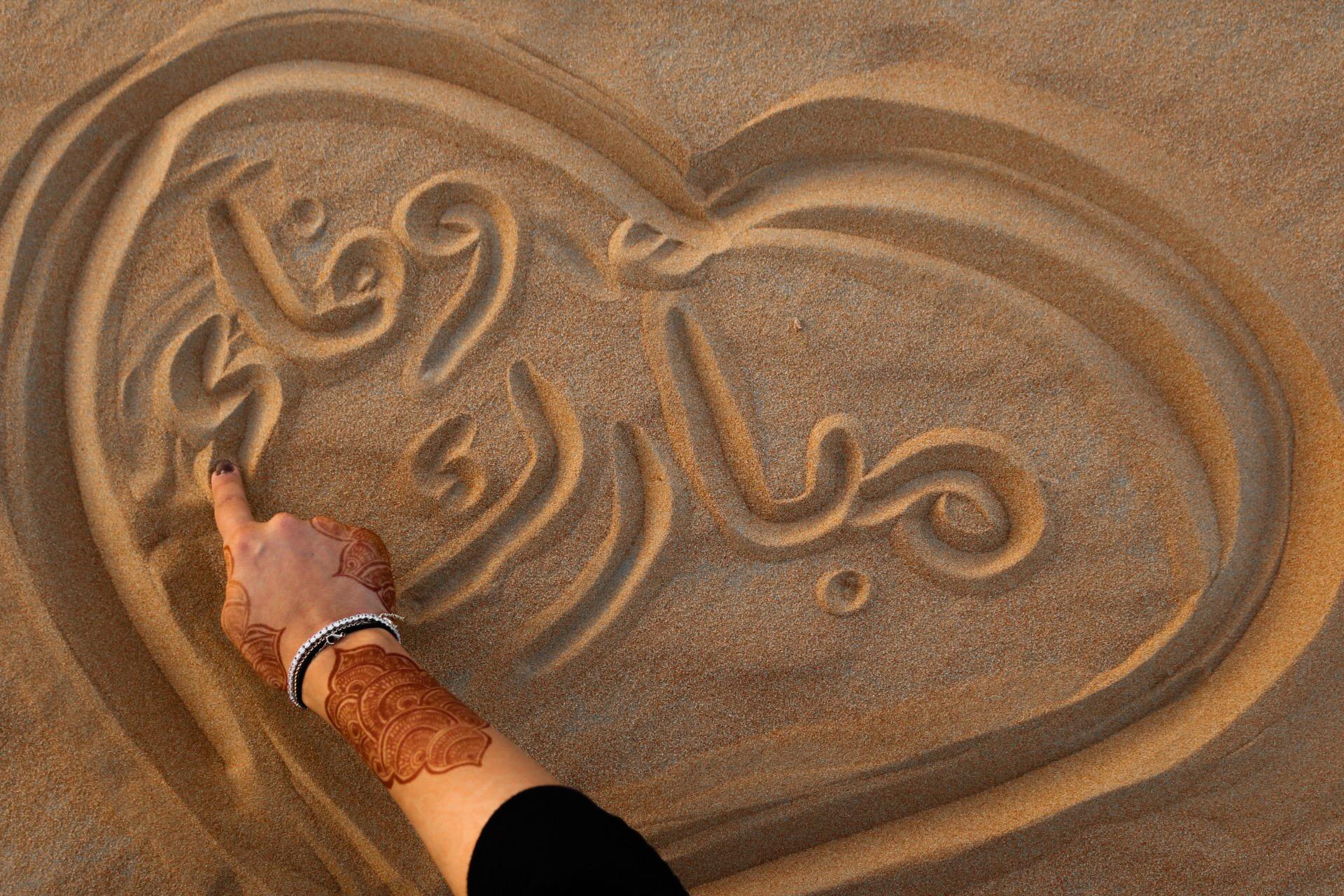 Sandy Memories, United Arab Emirates