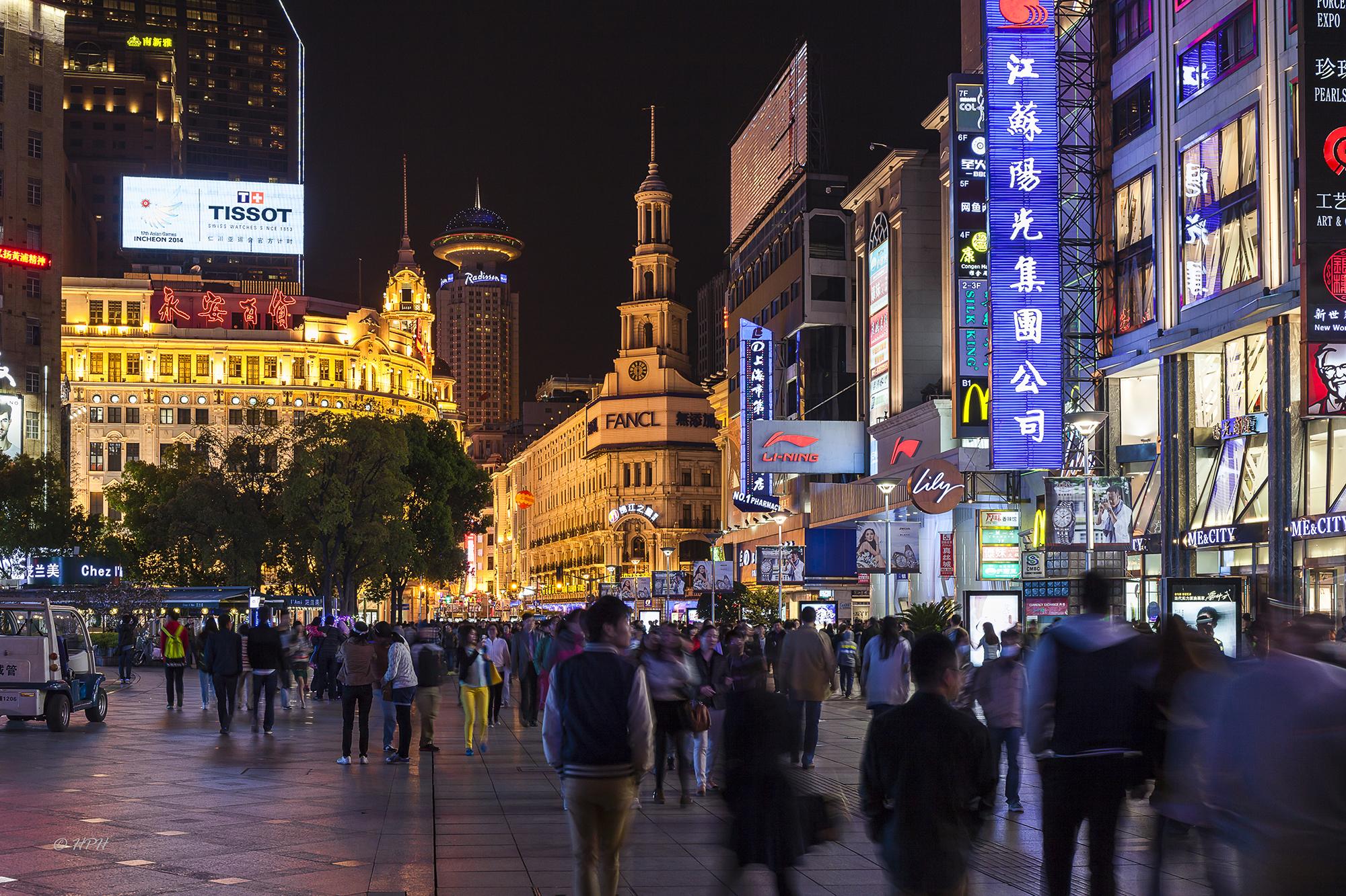 Nanjing lu, Shanghai, China