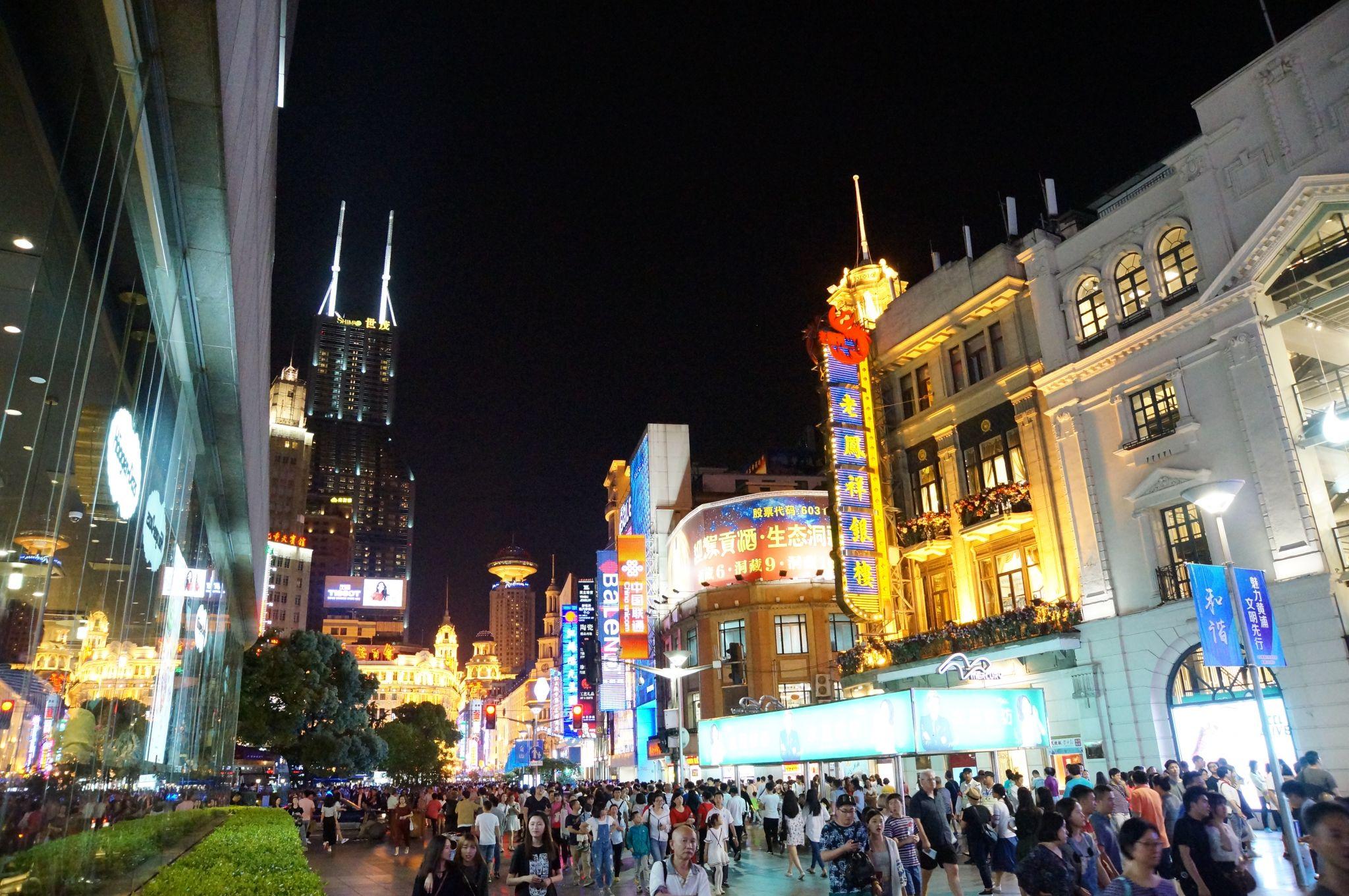 Nanjing Ru (Road), China