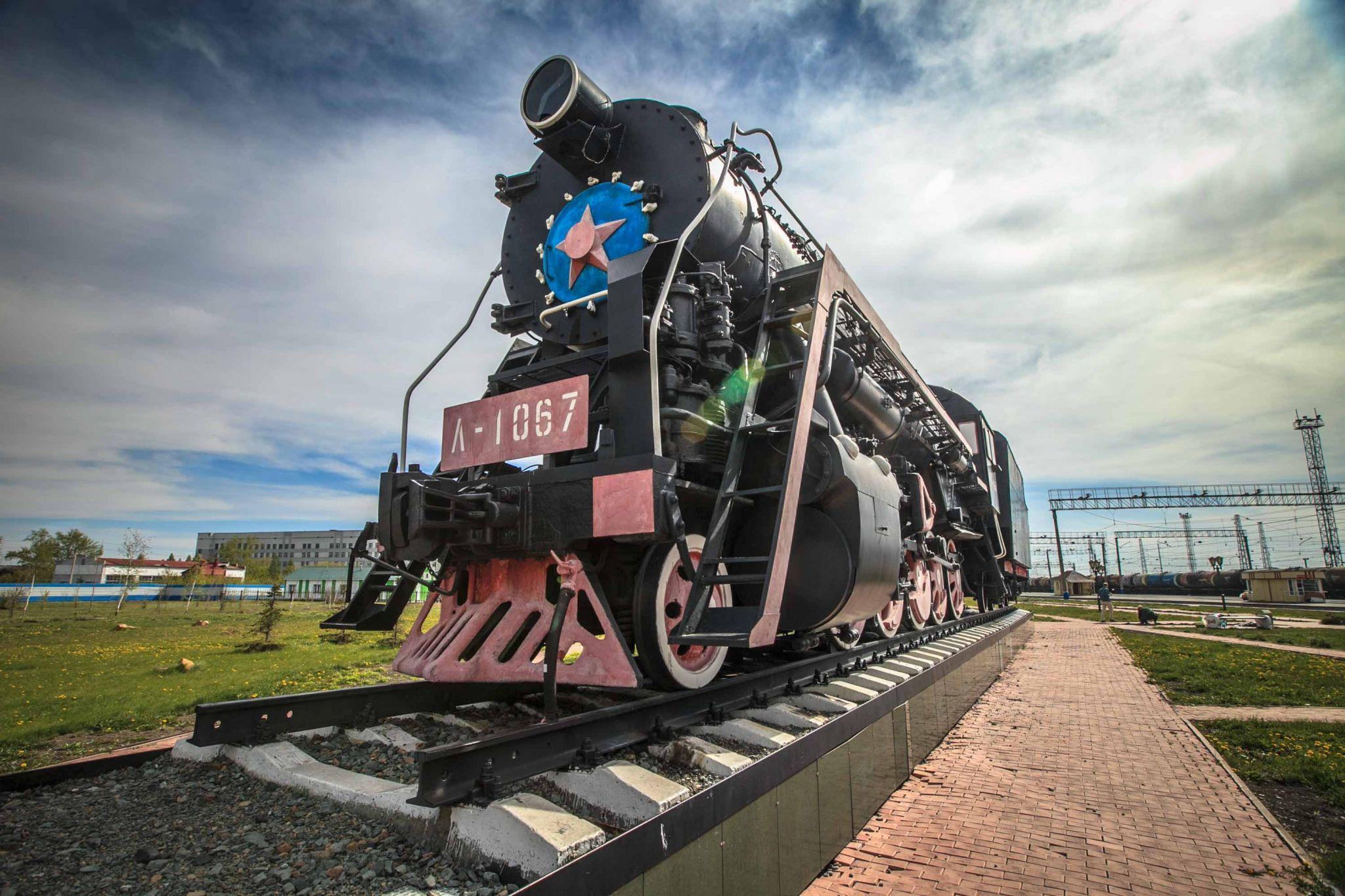 Yekaterinburg Old Train, Russian Federation
