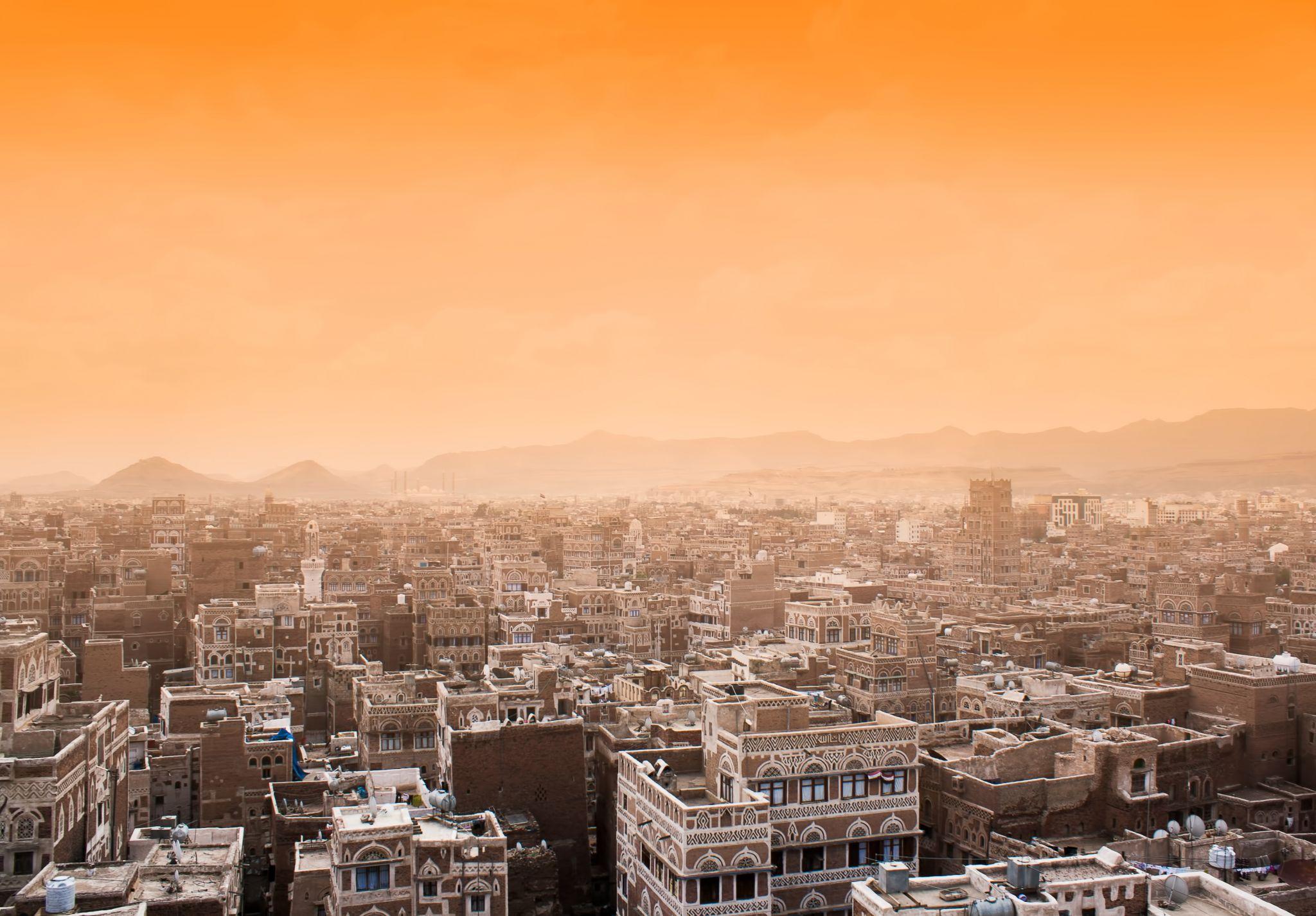 old city of Sana, Yemen
