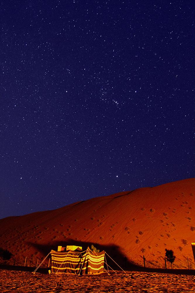 Desert retreat camp, Oman