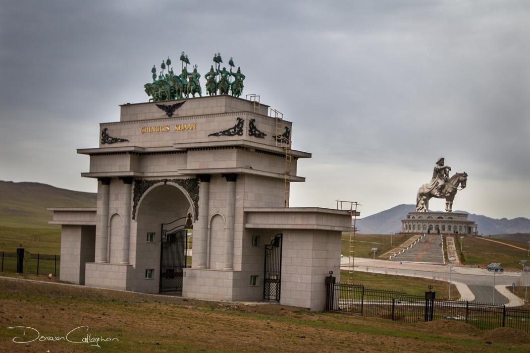 Entrance to Chinggis Khan Statue Complex Mongolia, Mongolia
