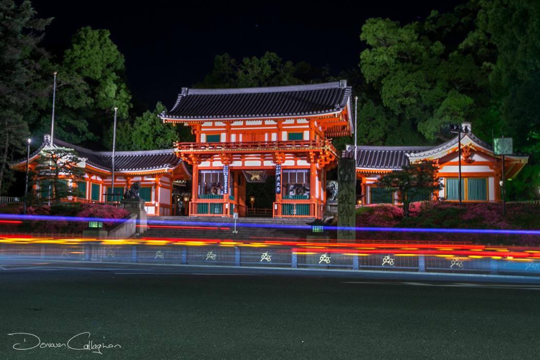 Entrance to the Eki Shrine Kyoto, Japan