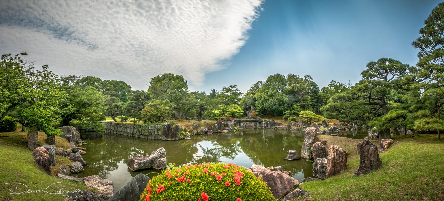 Sentō Imperial Palace Gardens Kyoto, Japan