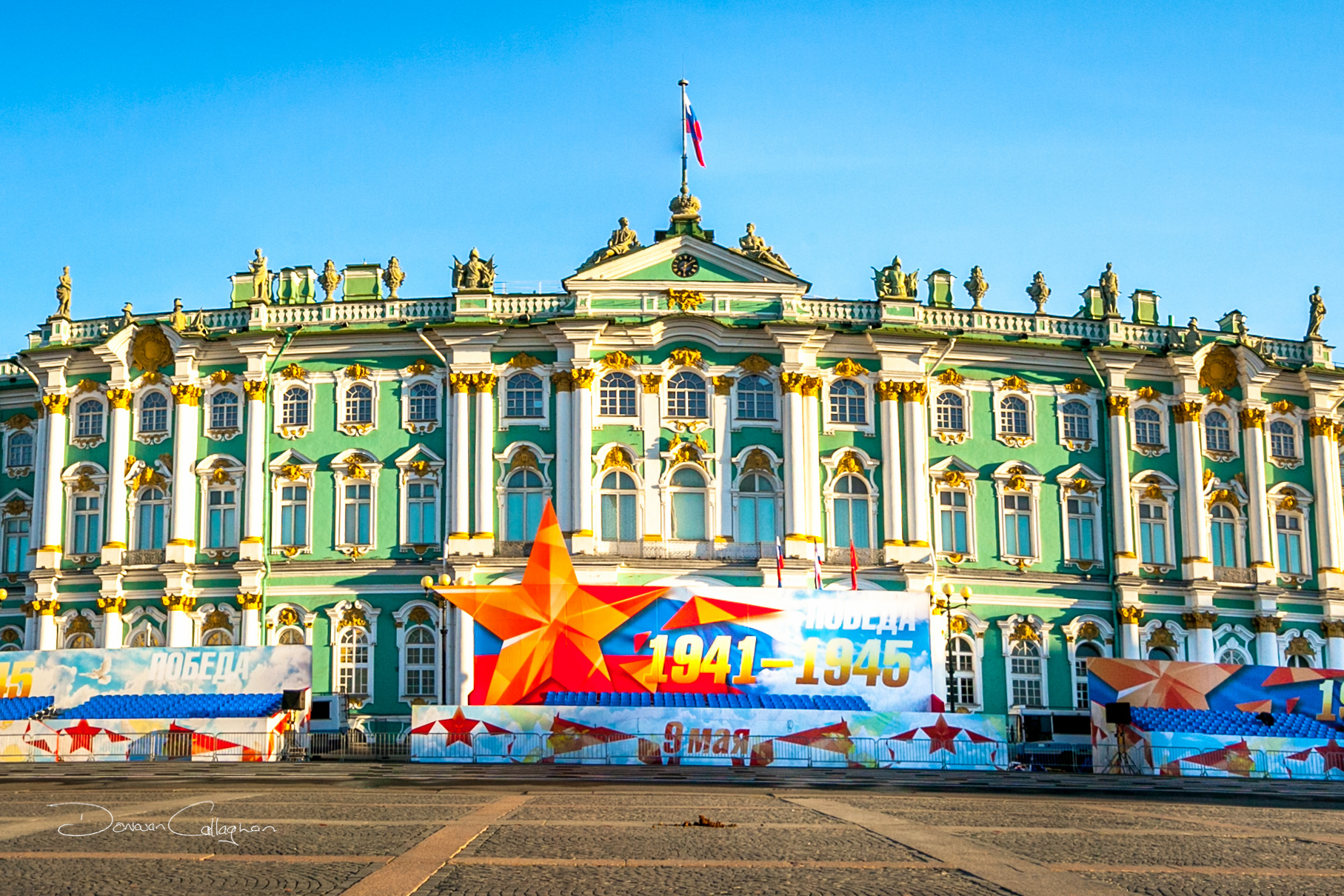 State Hermitage Museum St Petersburg, Russian Federation