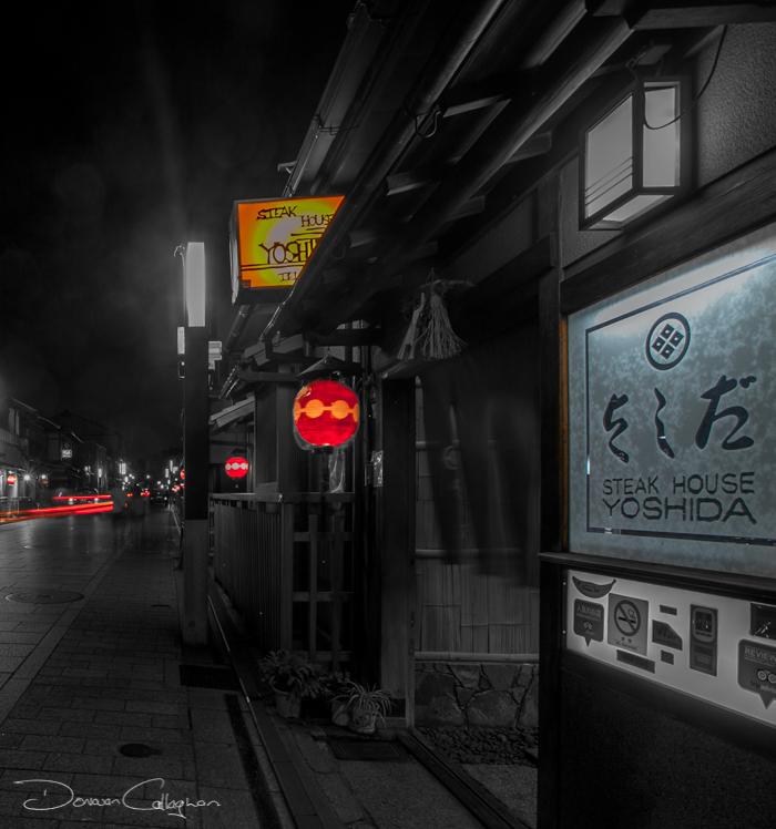 Steak house yoshida old Kyoto, Japan