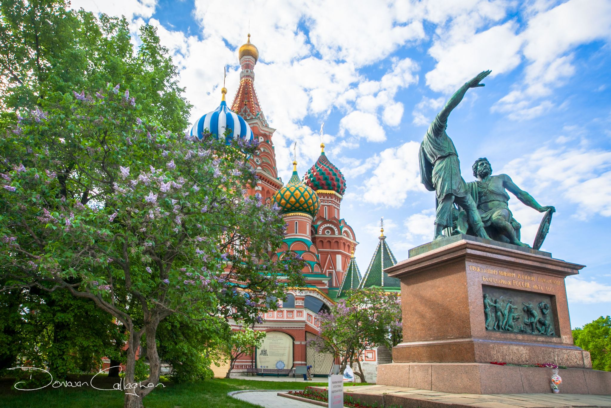 The Monument to Minin and Pozharsky Red Square Moscow, Russian Federation