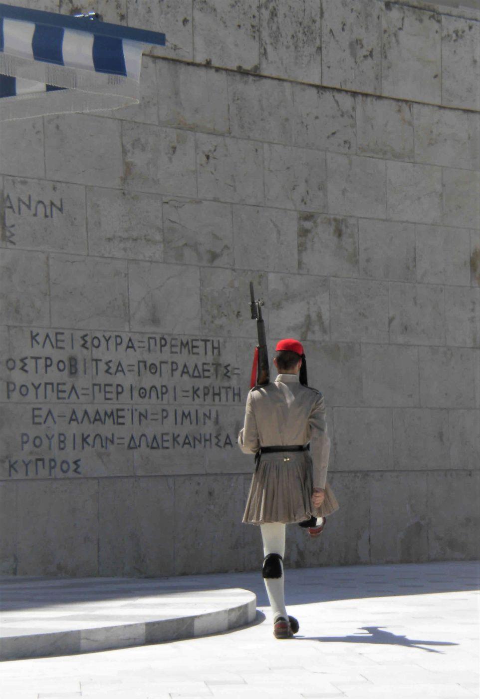 Athens Greece, Greece