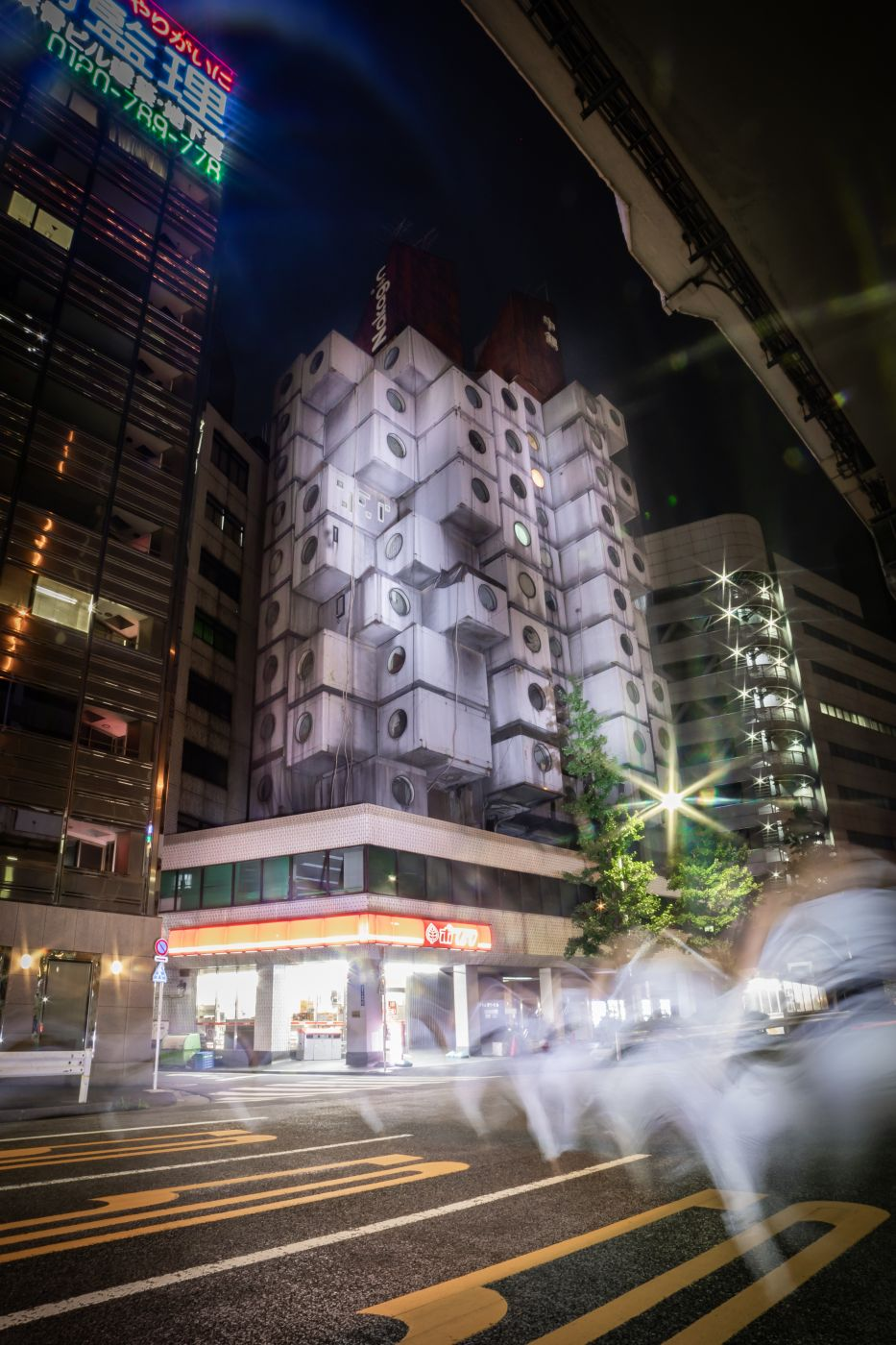 Nakagin Capsule Tower, Japan