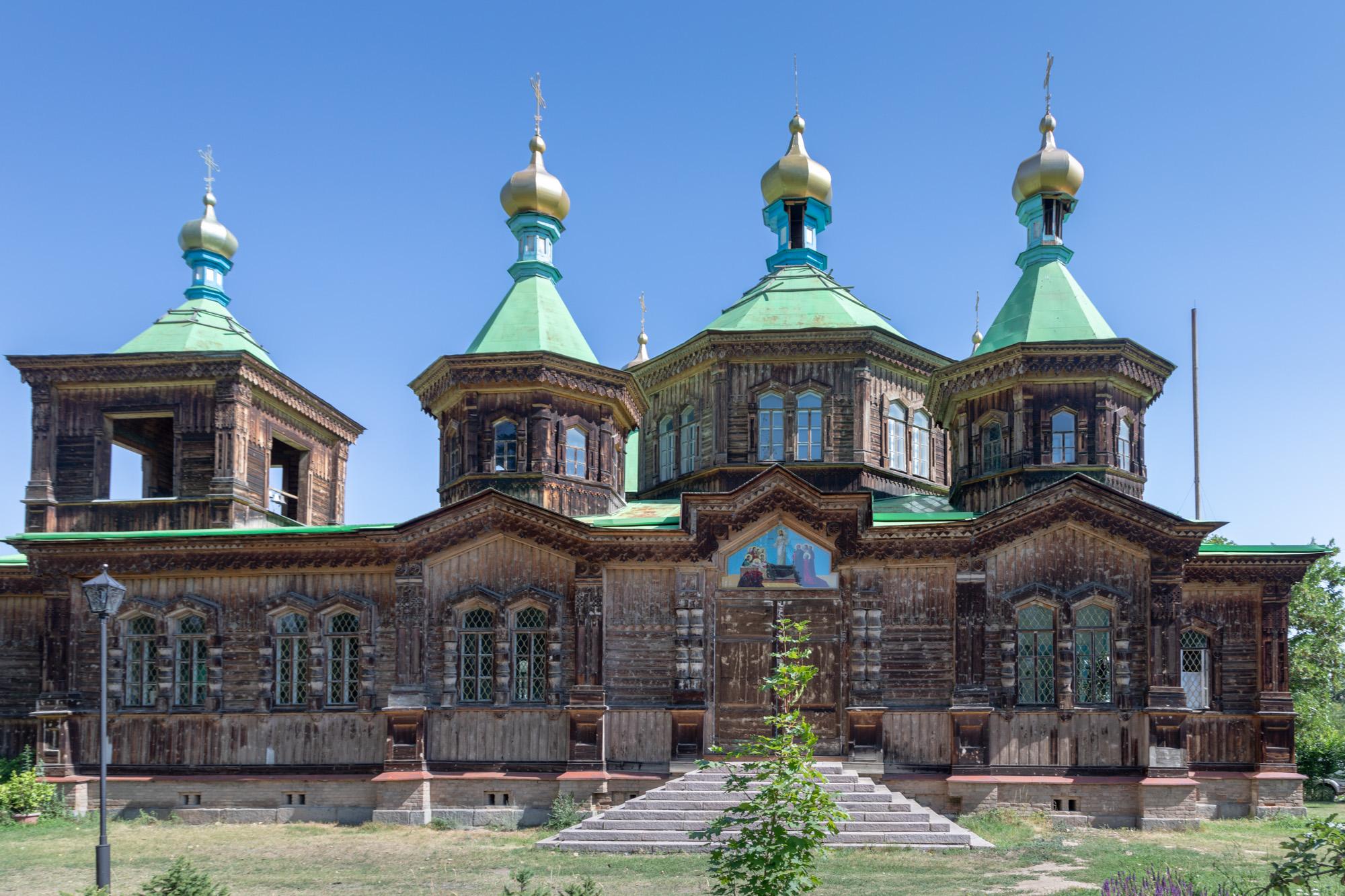 Russian Orthodox Church of the Holy Trinity, Kyrgyz Republic
