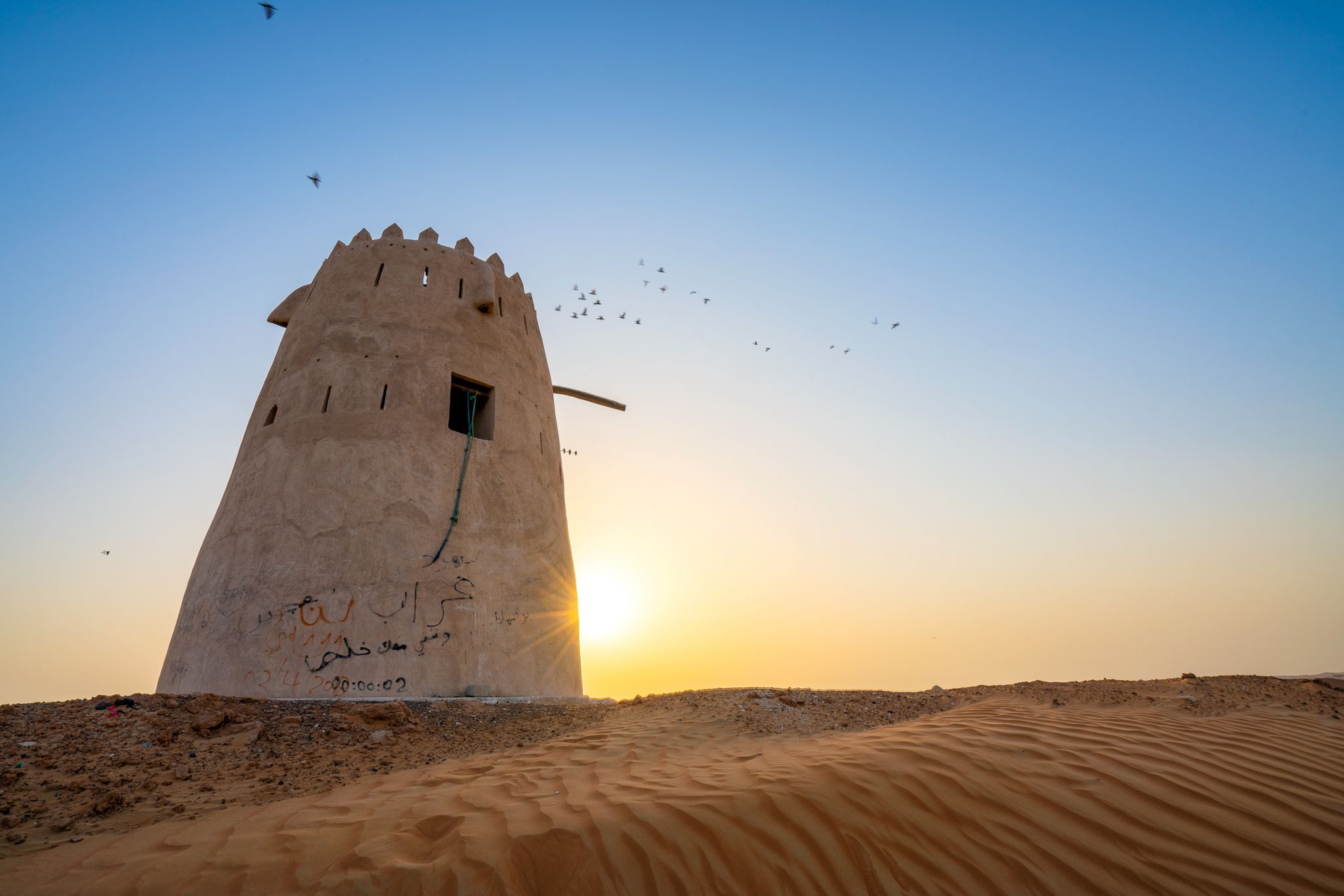 Old watch tower, United Arab Emirates