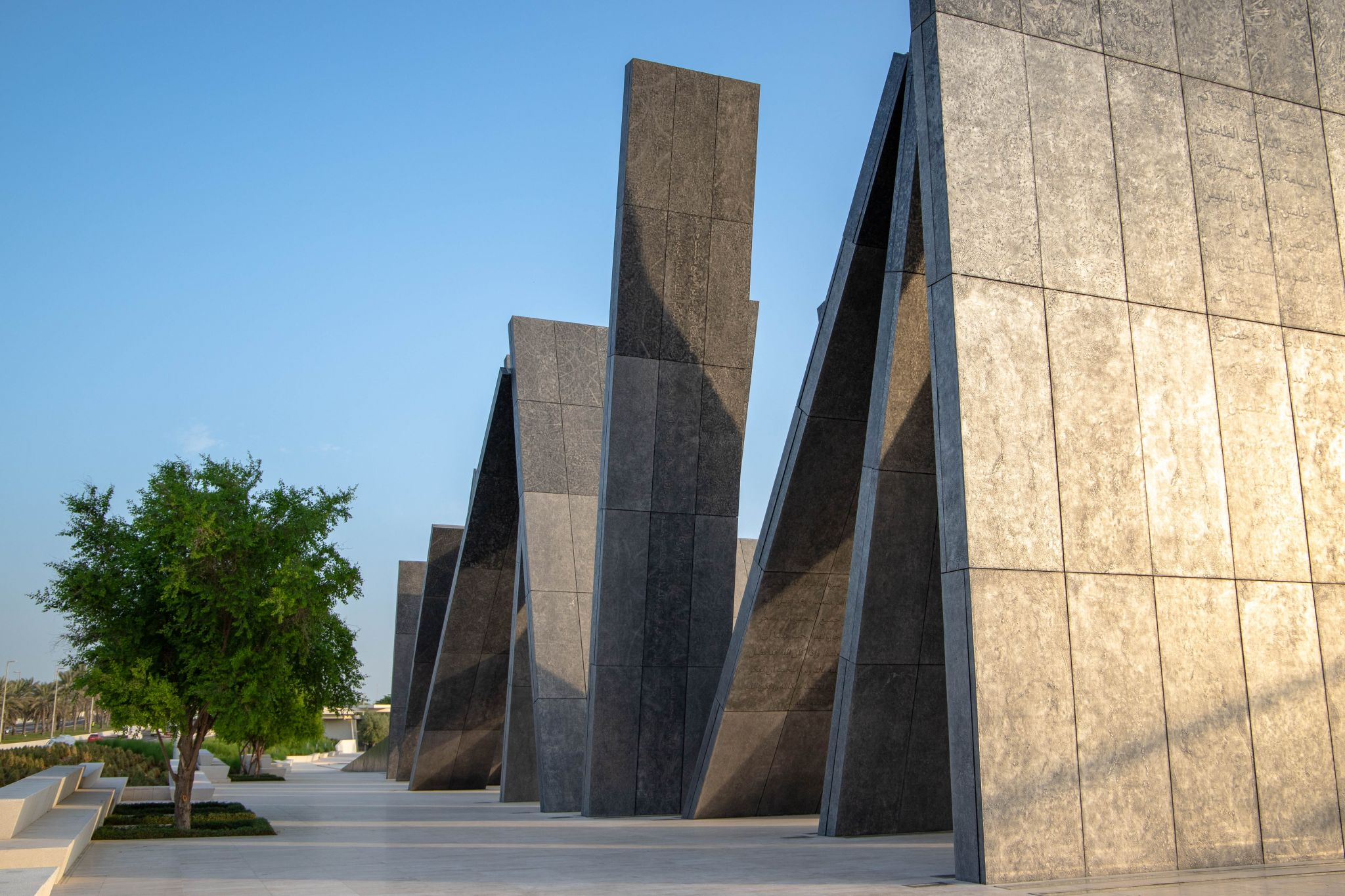Wahat Al Karama, United Arab Emirates