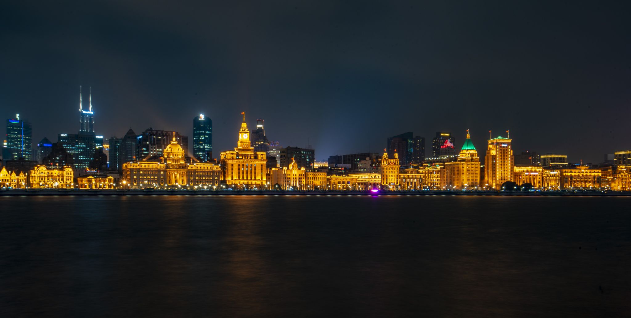 Shanghai - The Other Side of the Bund, China