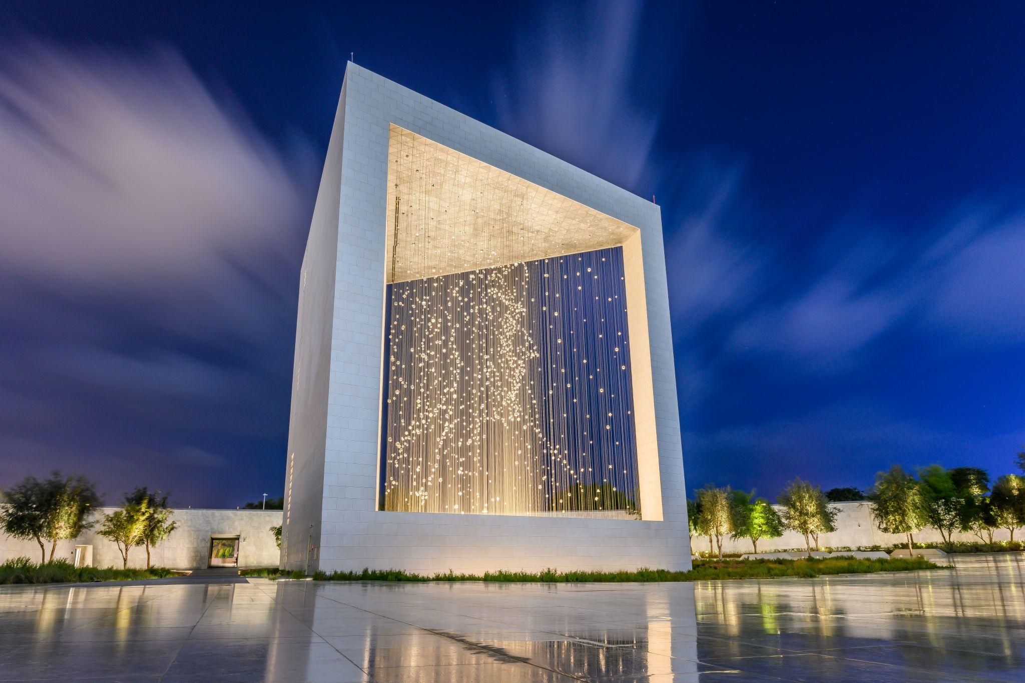 The UAE founder's memorial, United Arab Emirates