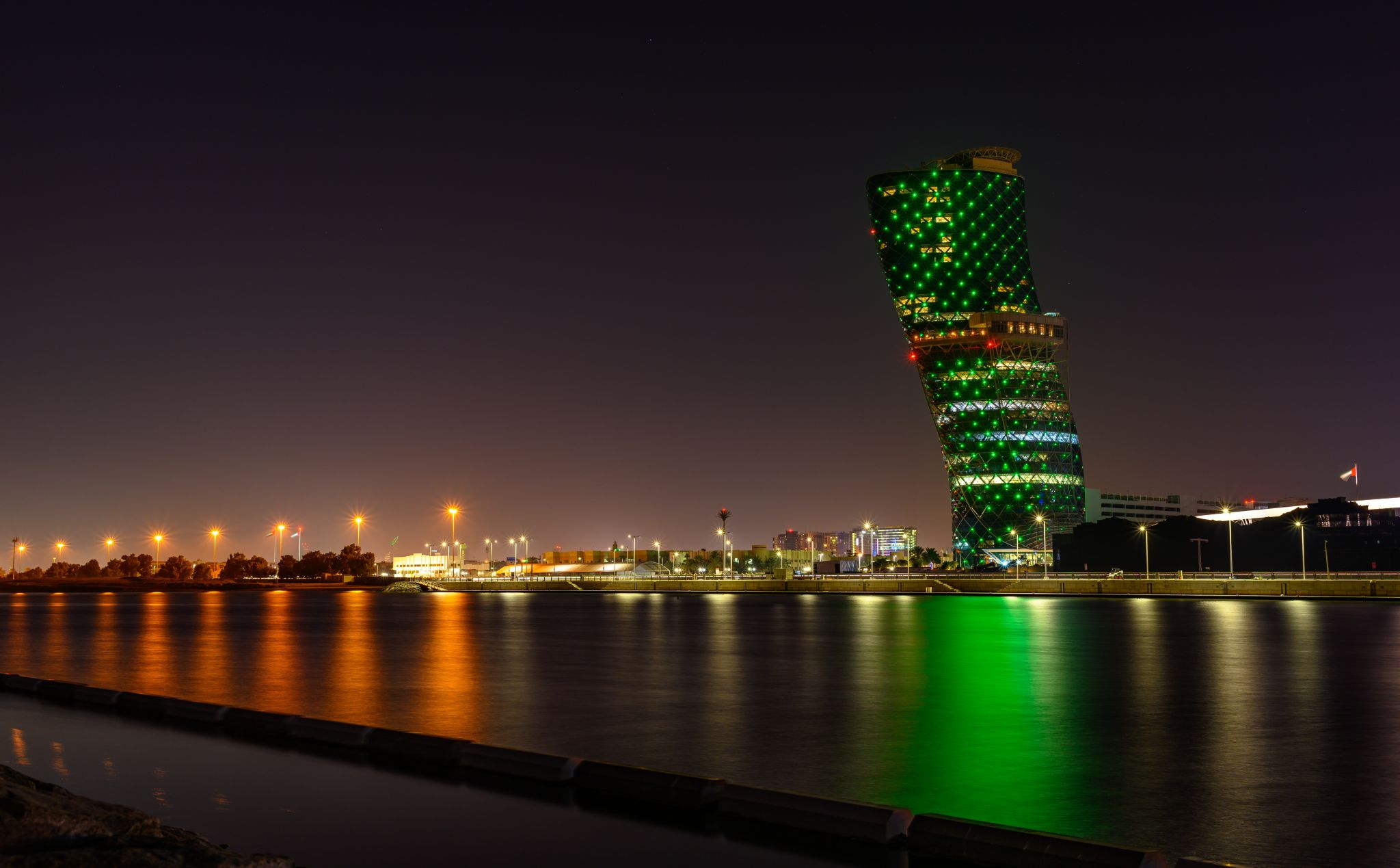 The world's most inclined building, United Arab Emirates