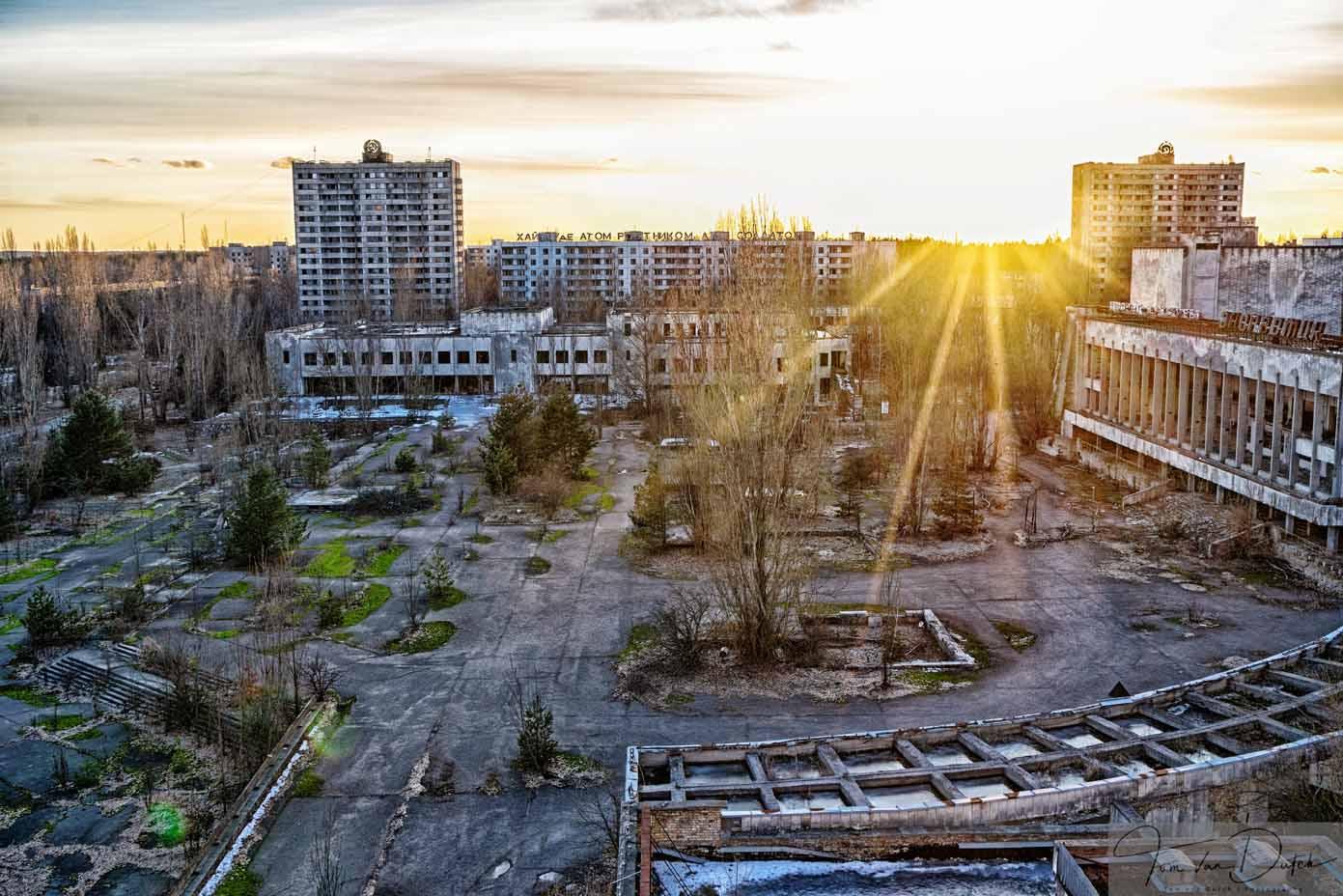 Prypjat City Center, Ukraine