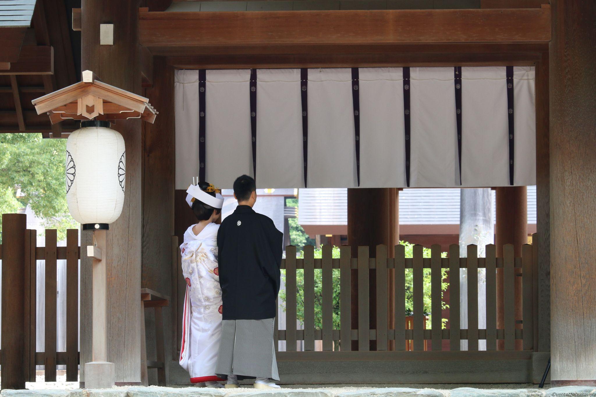 Atsuta Shrine with wedding, Japan