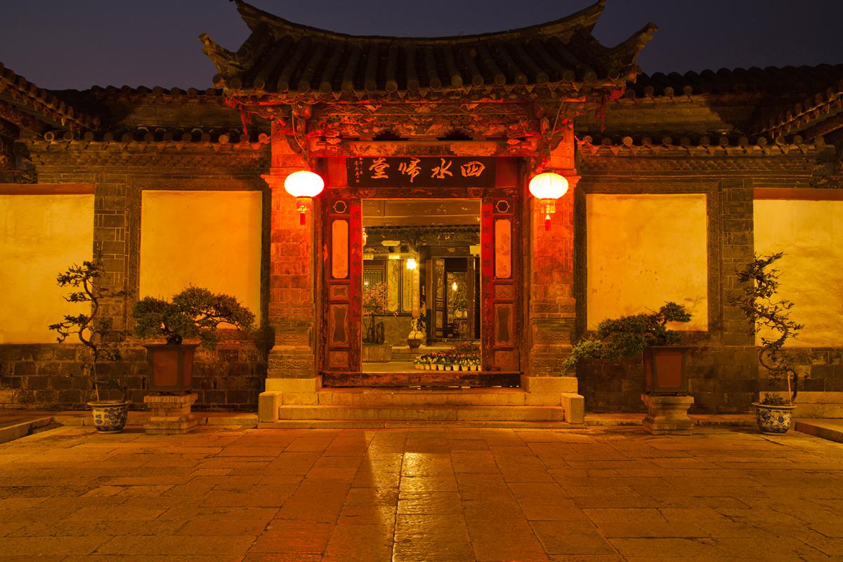 Garten der Familie Zhu, China
